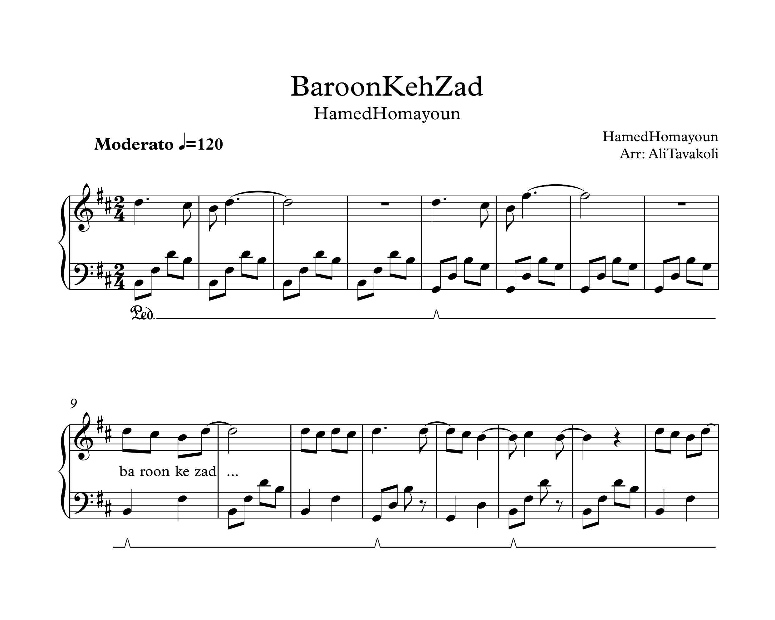 نت پیانو آهنگ بارون که زد از حامد همایون