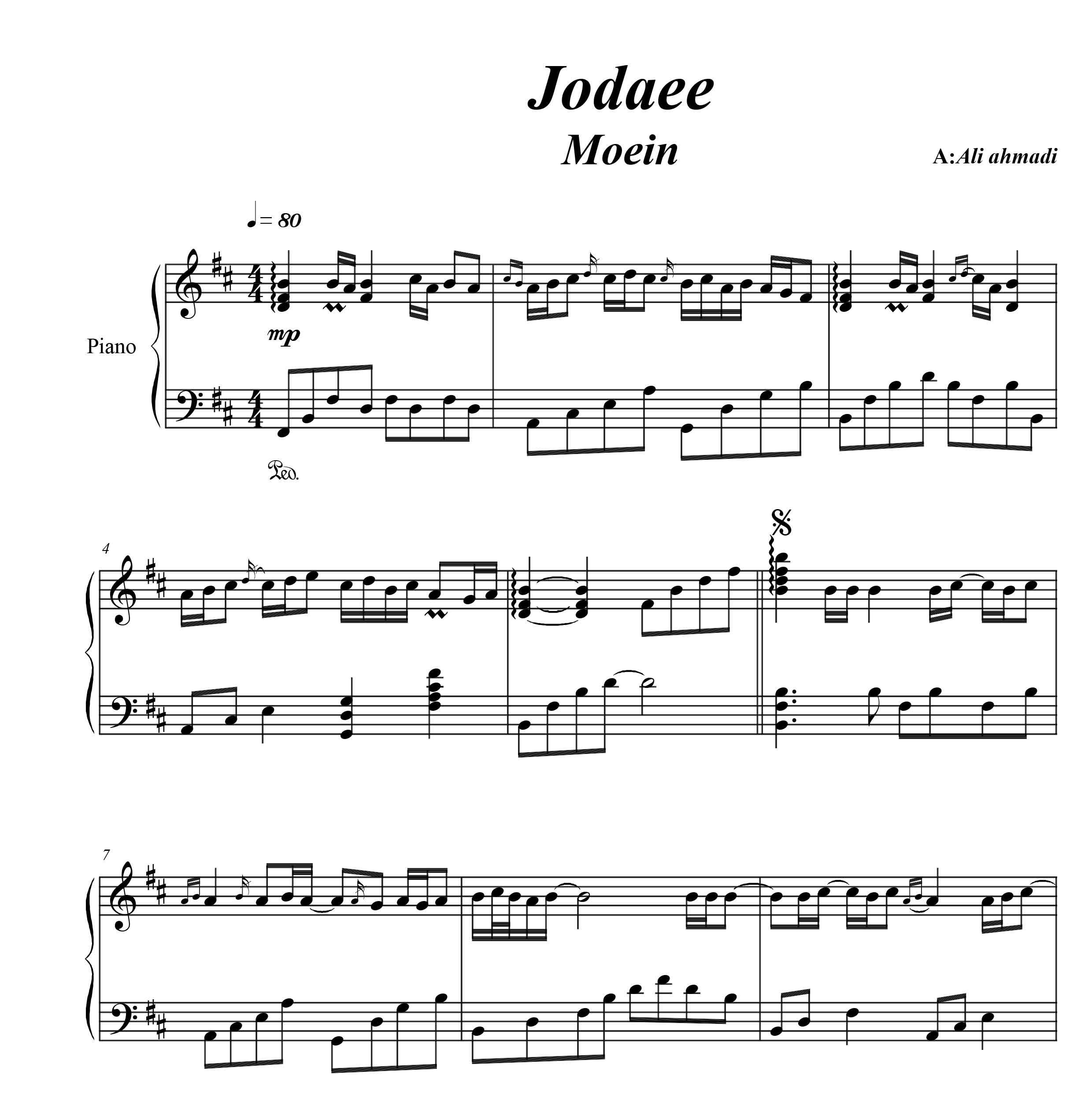نت پیانو آهنگ جدایی از معین