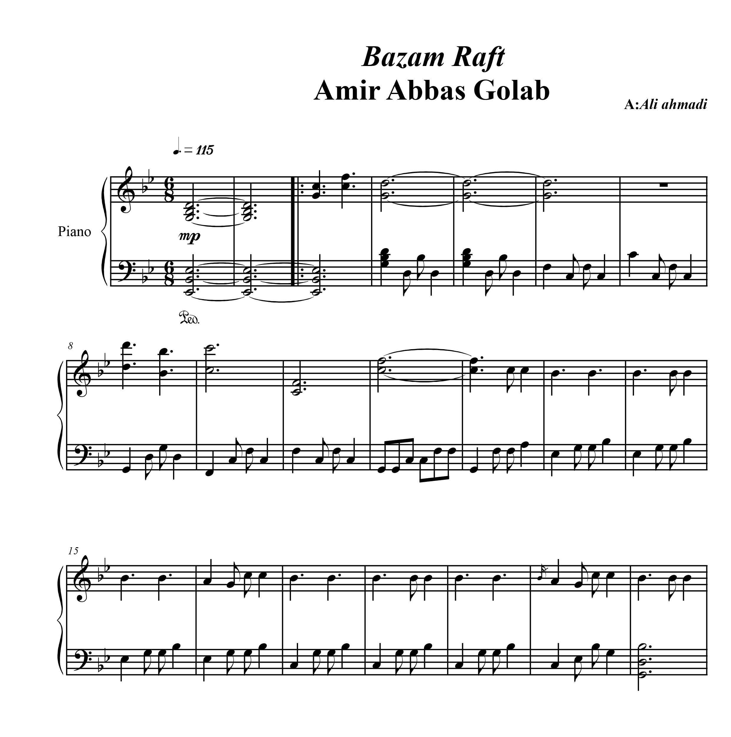 نت پیانو آهنگ بازم رفت از امیر عباس گلاب