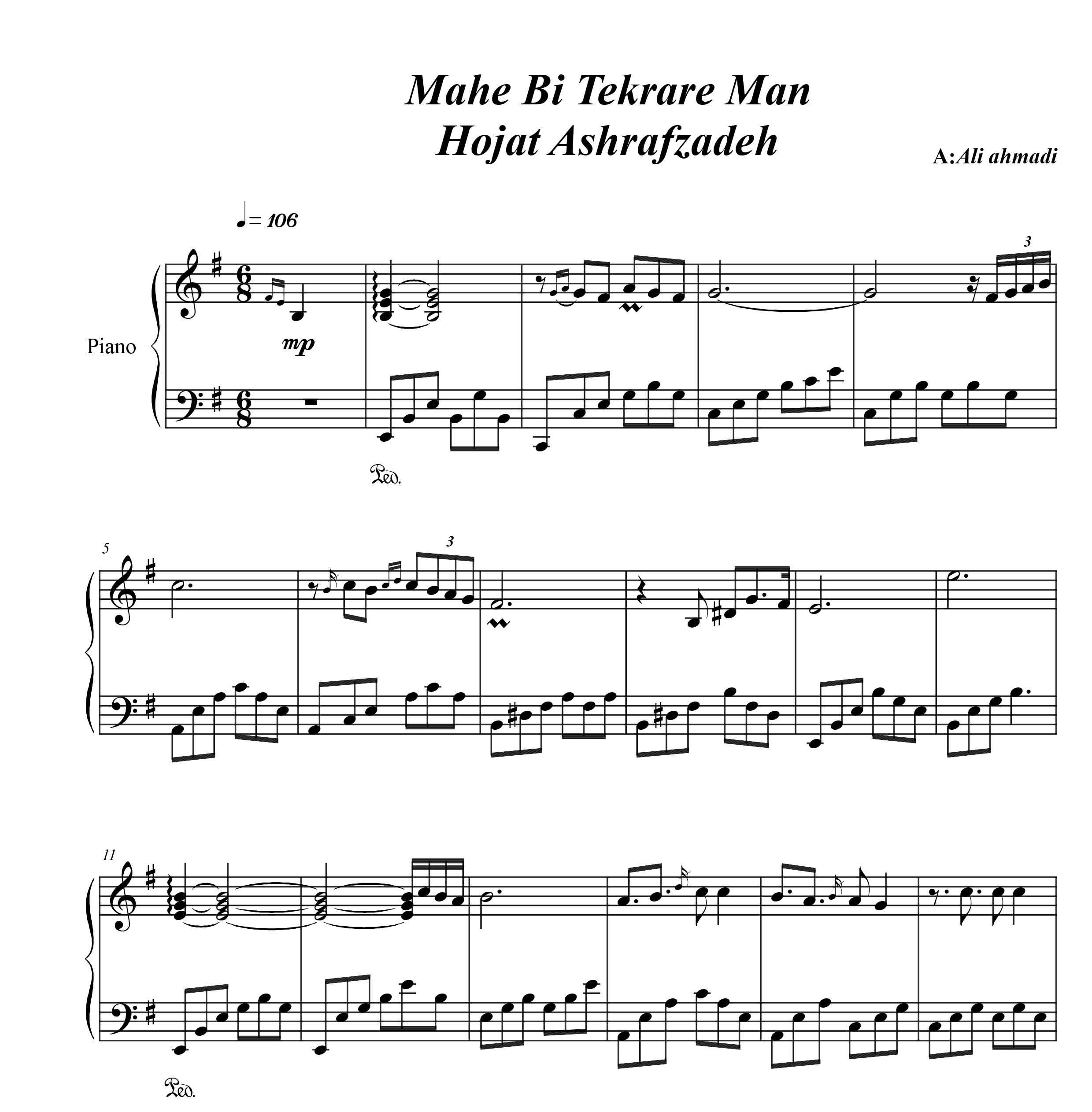 نت پیانو ماه بی تکرار من از حجت اشرف زاده