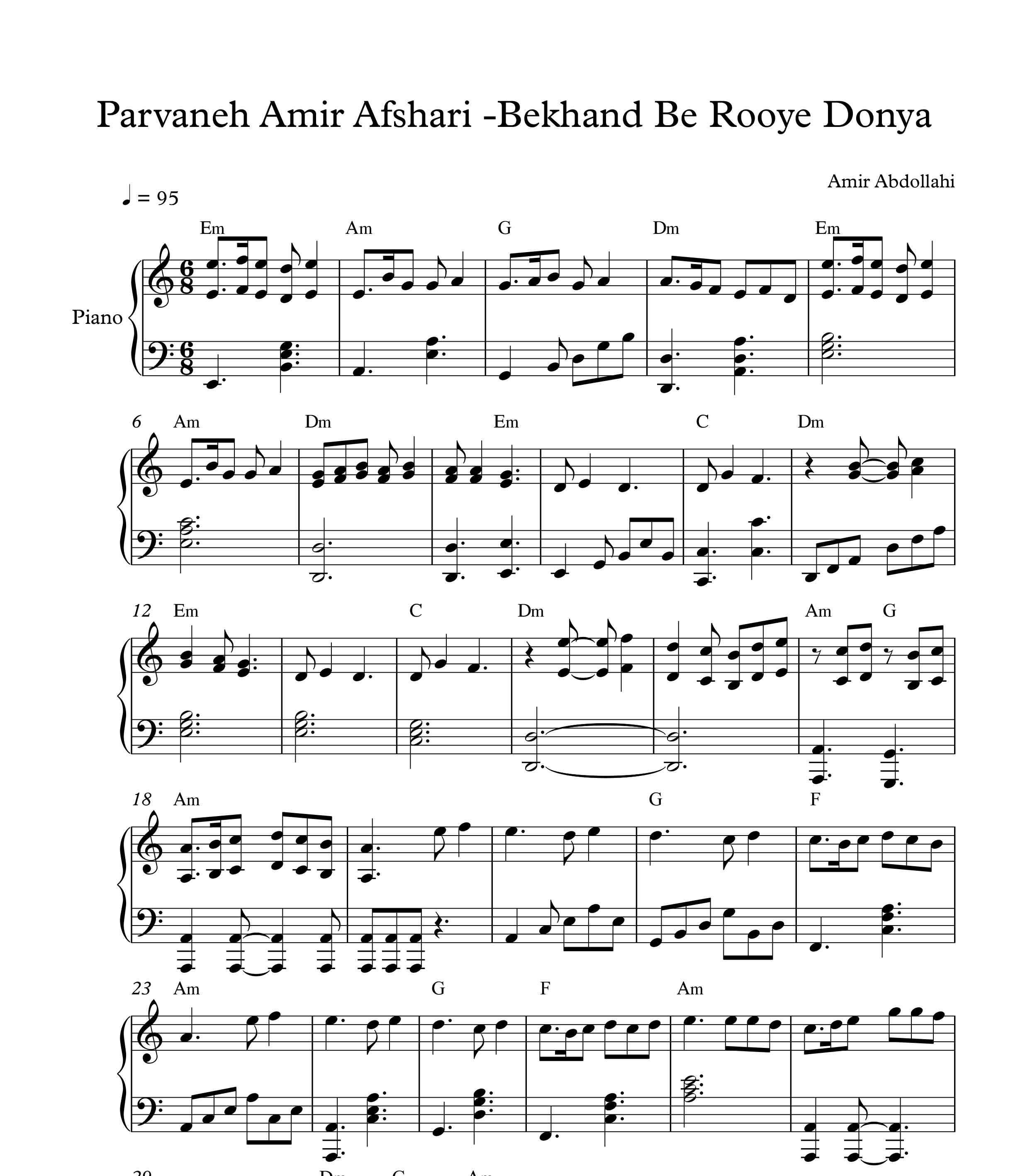 نت پیانو بخند به روی دنیا از  پروانه امیر افشاری