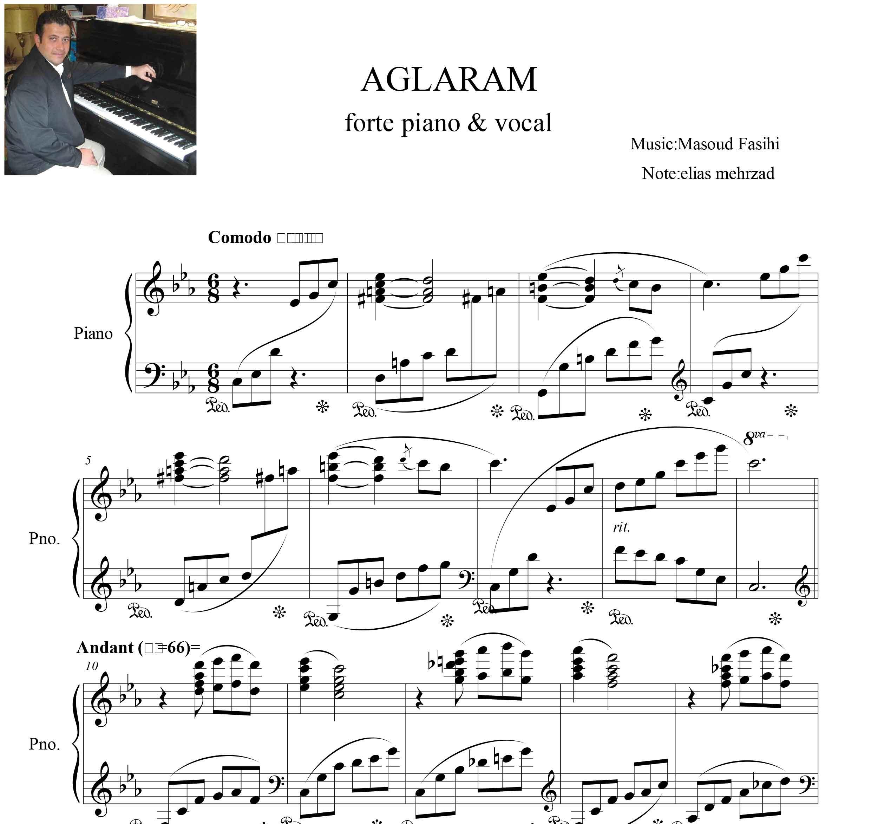 نت آهنگ آذری یانا یانا آغلارام برای پیانو و وکال