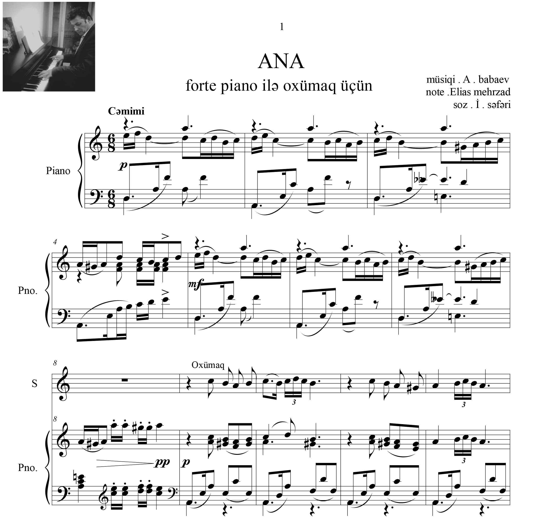 نت آهنگ آذری آنا ماما برای پیانو و آواز