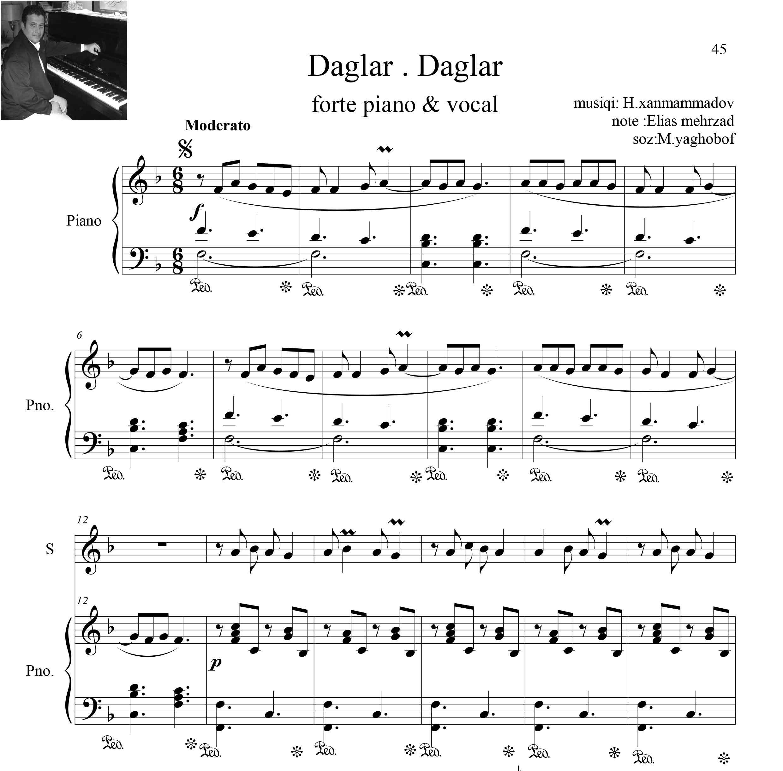 نت آذری داغلار داغلار برای پیانو و آواز