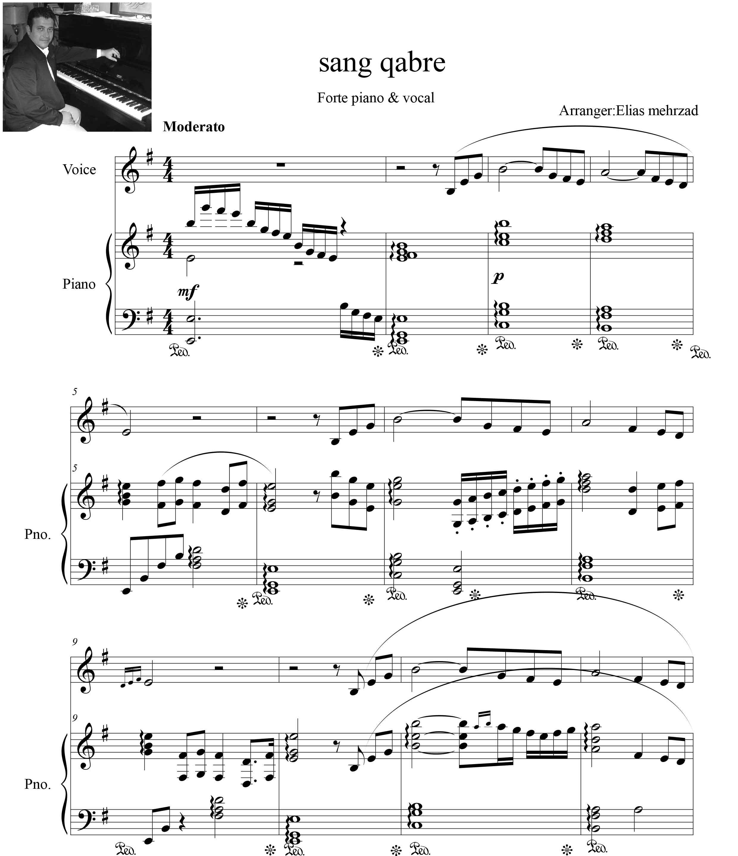 نت آهنگ سنگ قبر آرزوها برای پیانو و آواز از آرتوش
