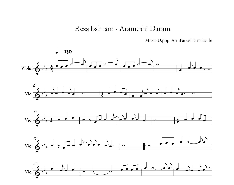 نت ویولن آهنگ آرامشی دارم از رضا بهرام