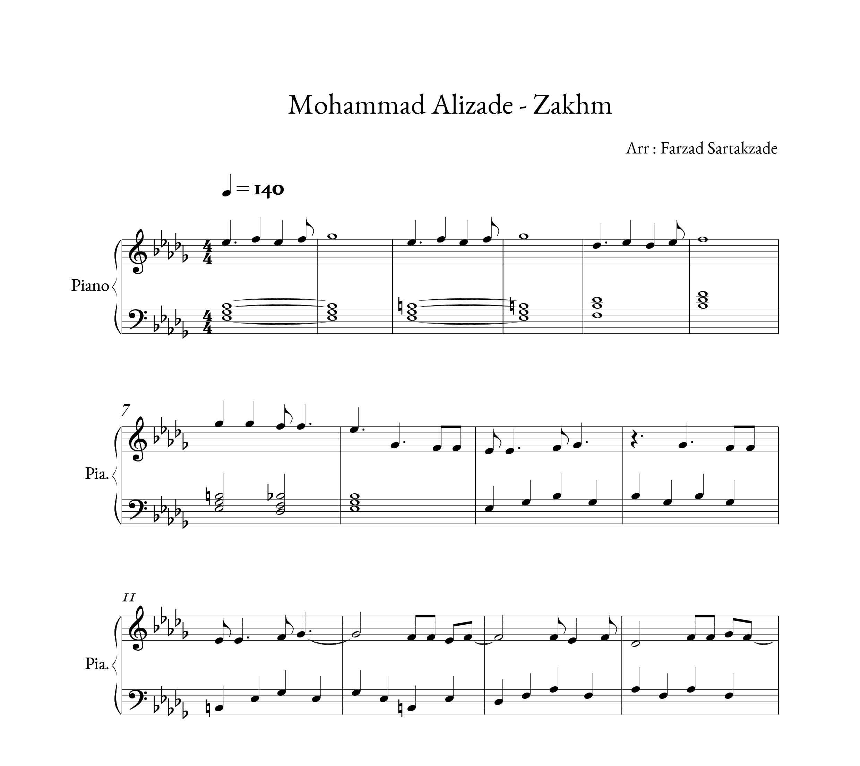 نت پیانو آهنگ زخم از محمد علیزاده