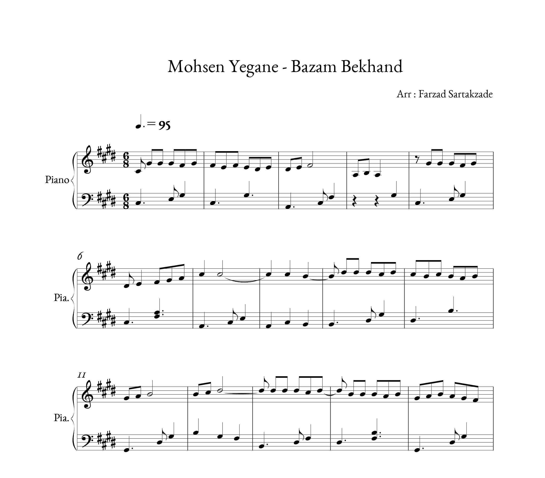 نت پیانو آهنگ بازم بخند از محسن یگانه