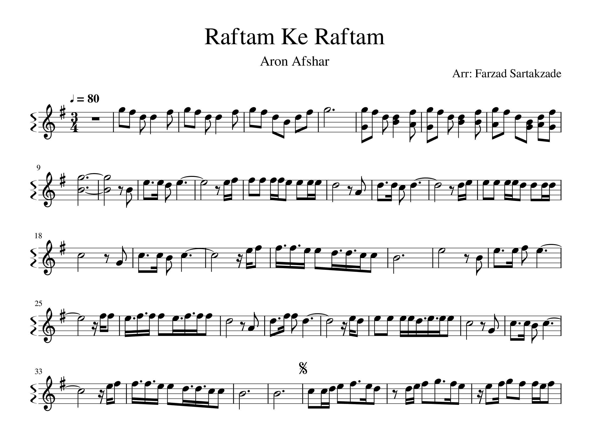 نت ویولن آهنگ رفتم که رفتم از آرون افشار