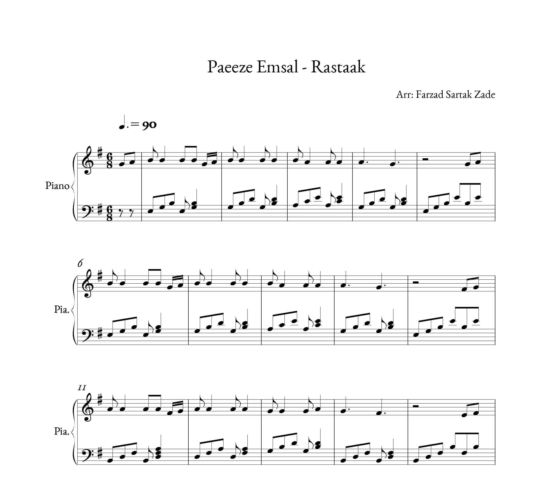 نت پیانوی پاییز امسال از رستاک حلاج
