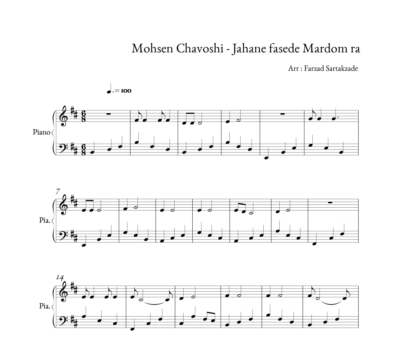نت پیانو آهنگ جهان فاسد مردم را از محسن چاوشی