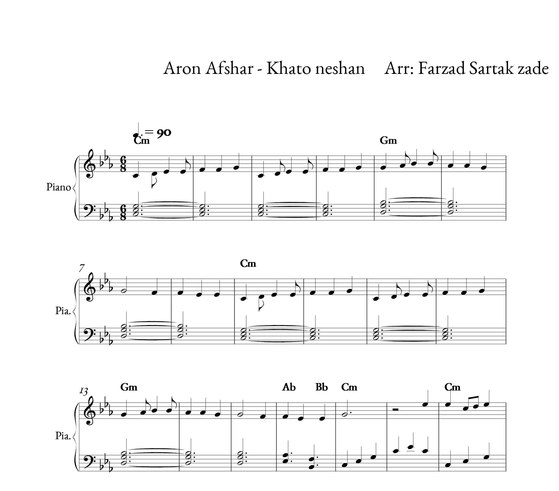 نت پیانوی آهنگ خط و نشان از آرون افشار به همراه آکورد