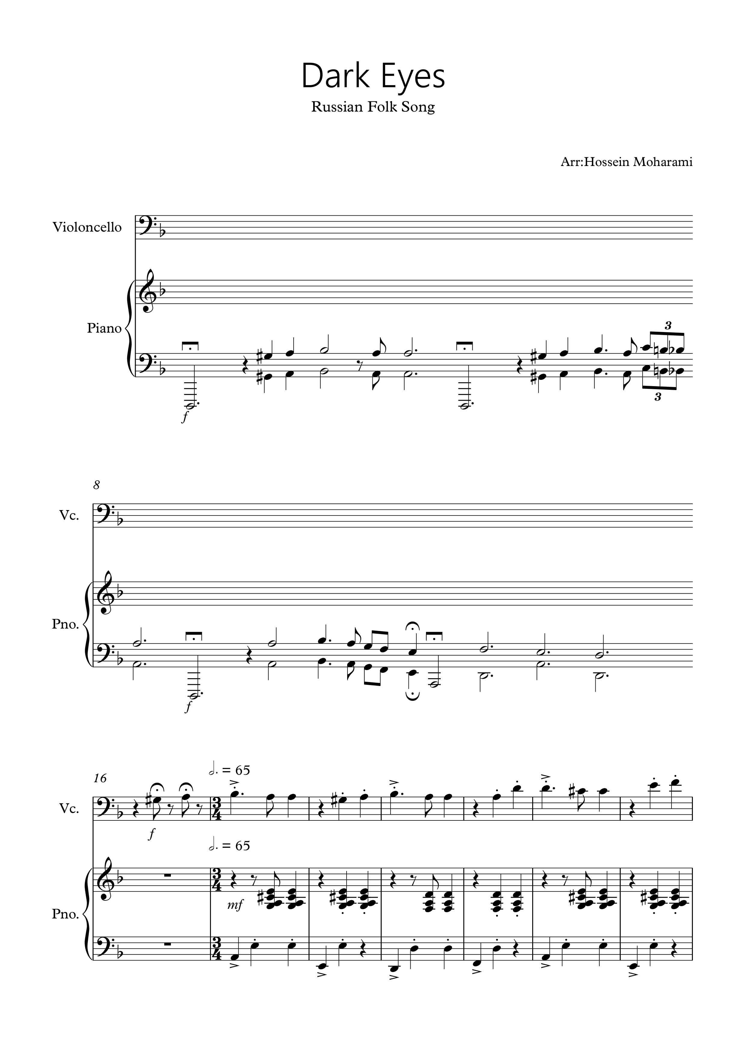 نت dark eyes برای هم نوازی پیانو و ویولنسل