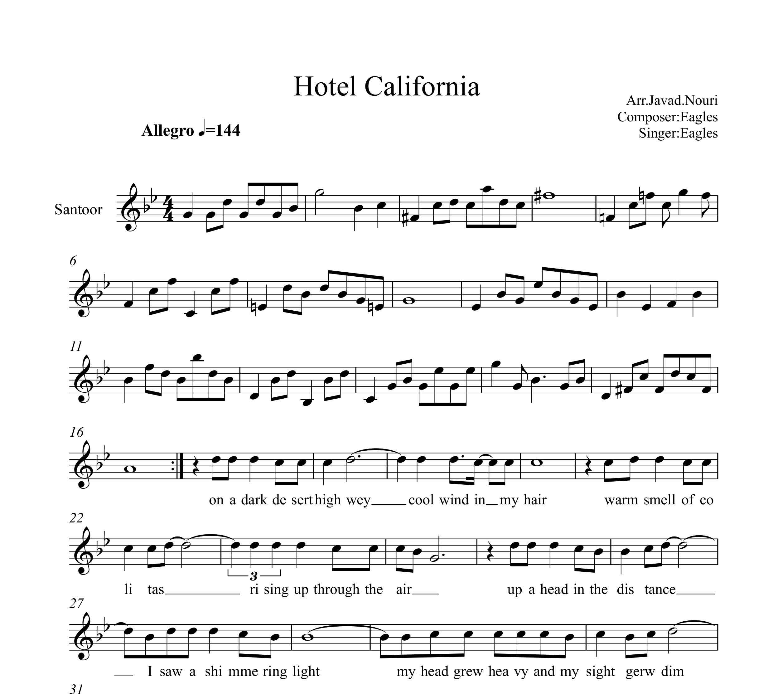 نت سنتور هتل کالیفرنیا با تنظیم جواد نوری