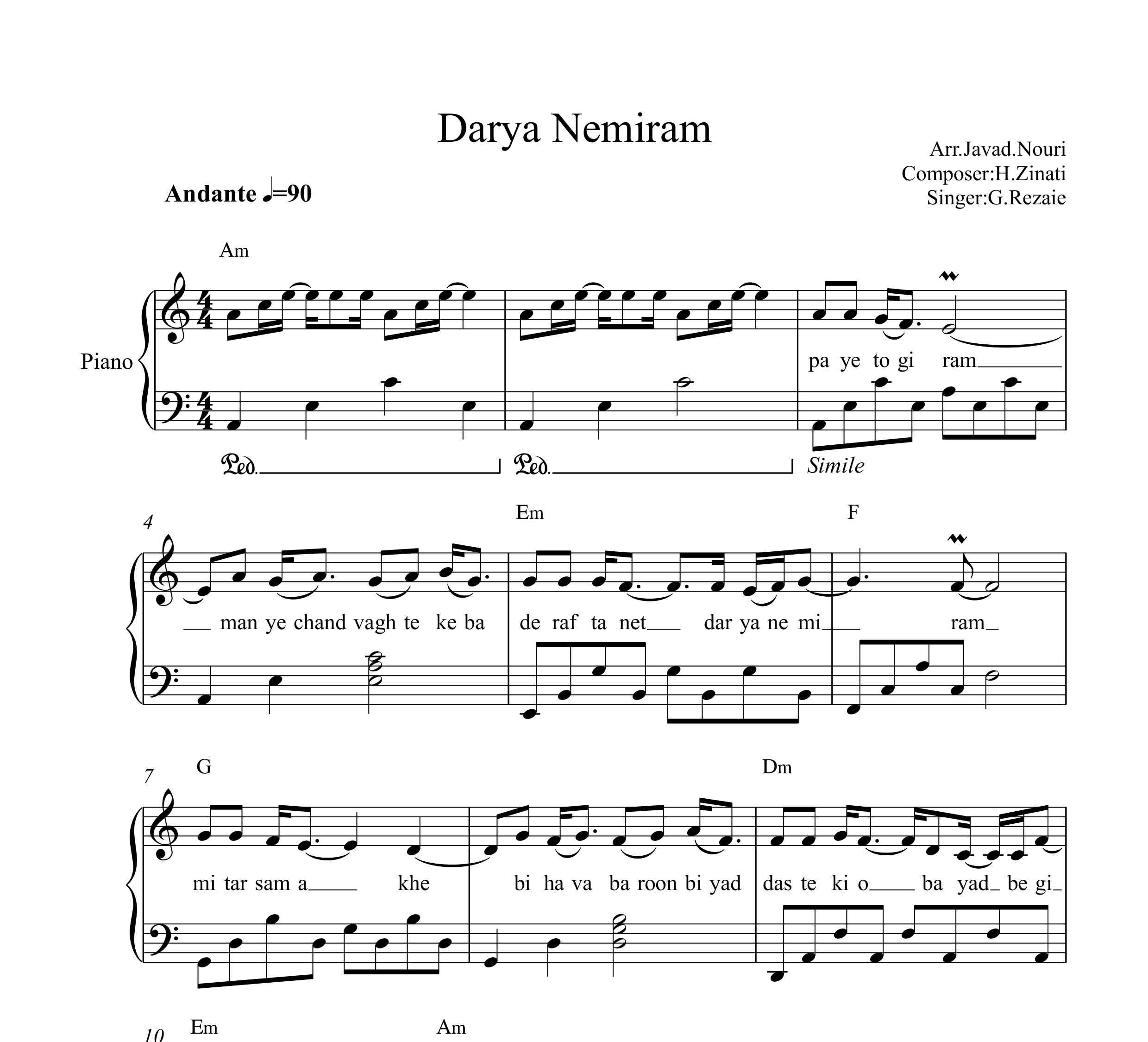 نت پیانو دریا نمیرم از گرشا رضایی به همراه آکورد