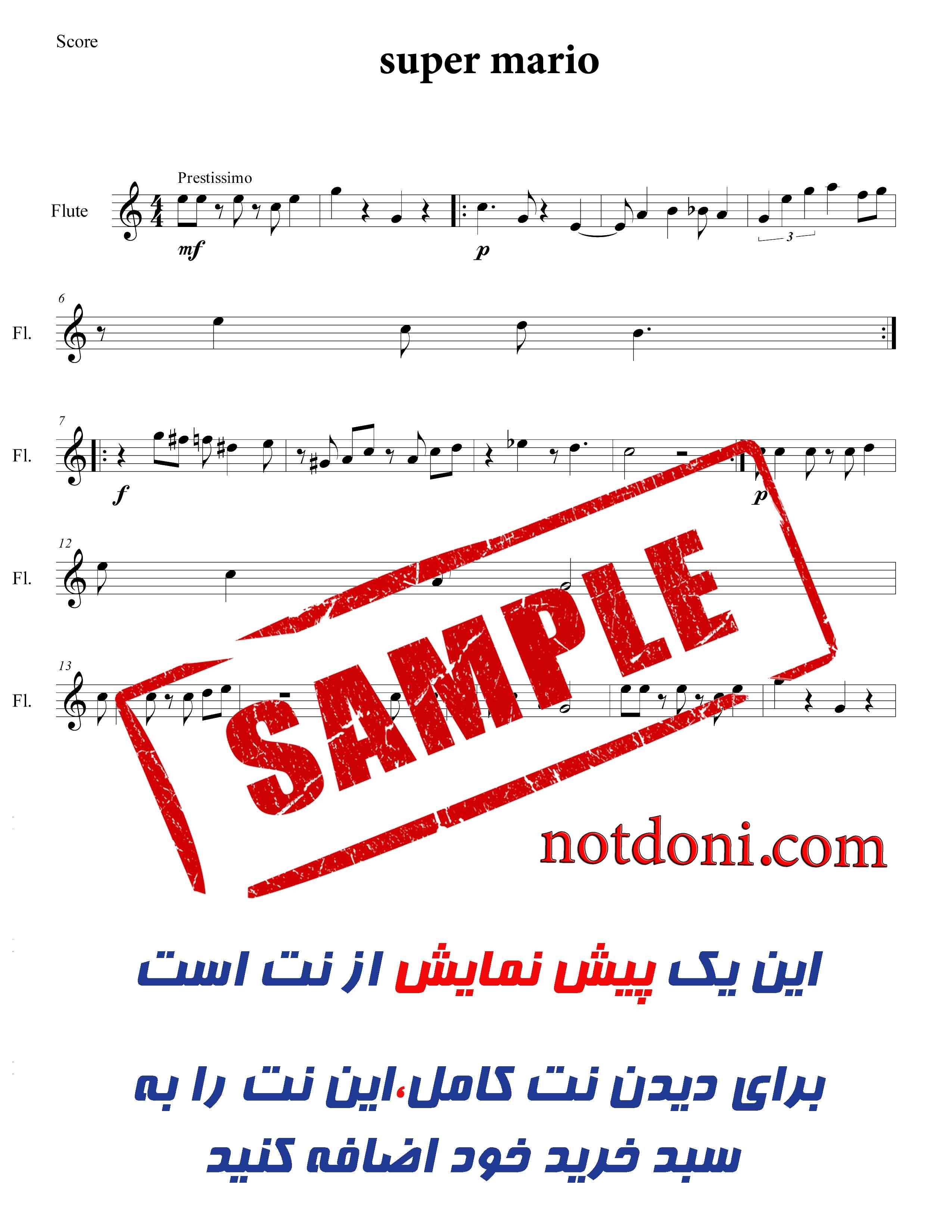 1992dcb3-9b18-4a53-a0e6-a436534b667d_نت-آهنگ.jpg