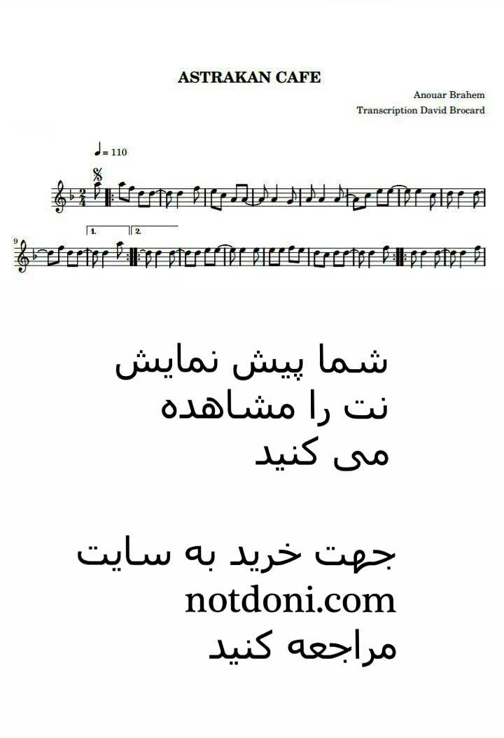 be1d124b-b310-4024-a2c4-949095cb37b0_دمو.jpg