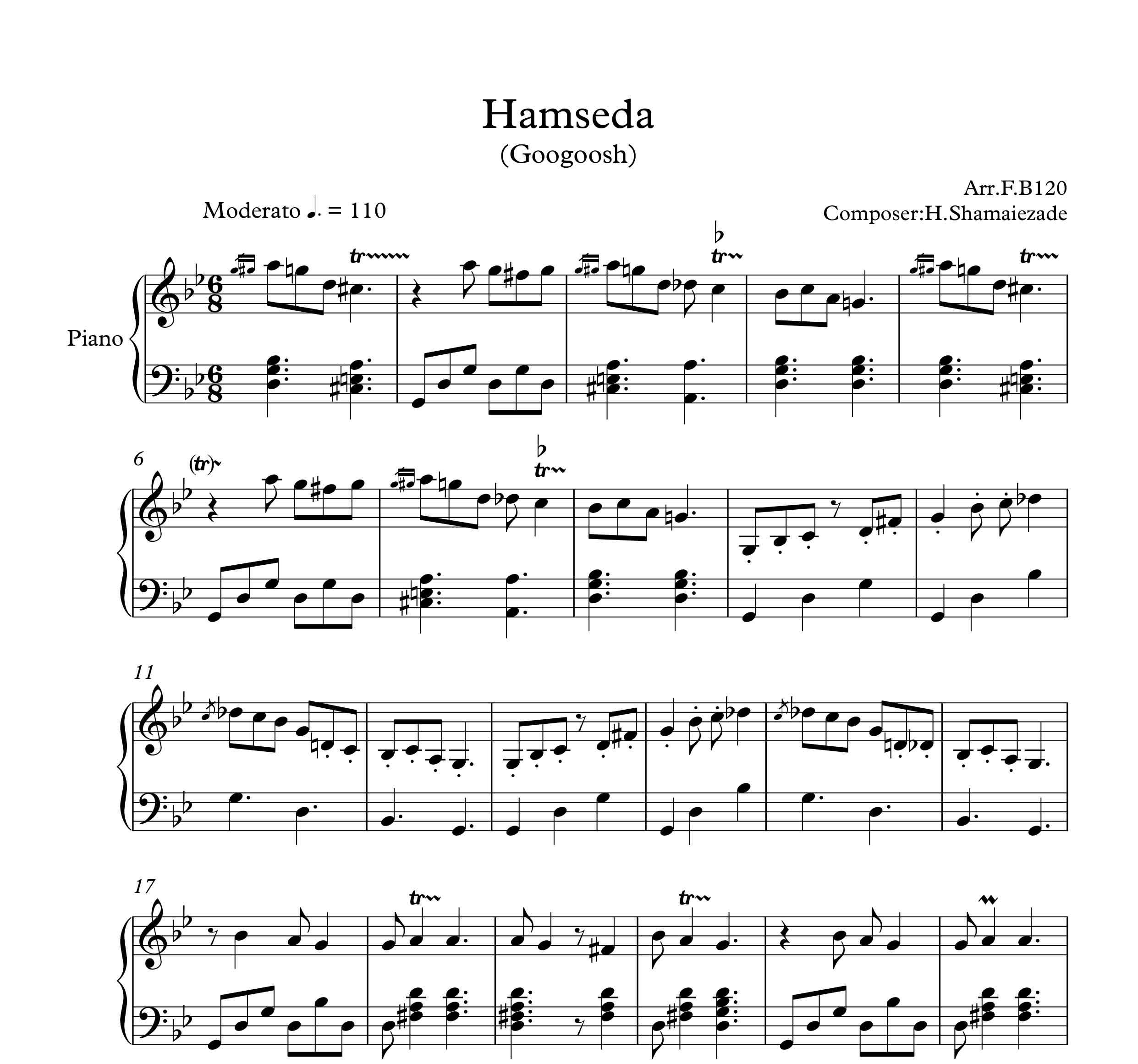 نت آهنگ همصدا برای پیانو
