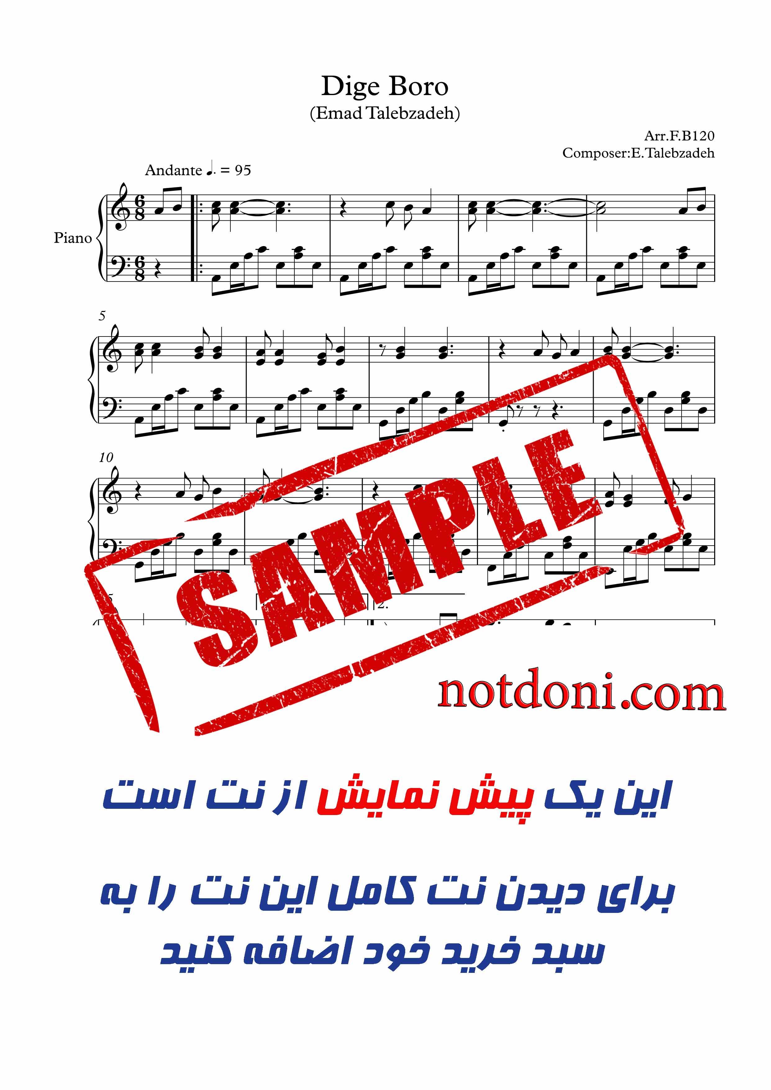 1022e9fc-2a2c-4ca4-af8e-f14ab755a78f_دموی-نت-آهنگ-دیگه-برو.jpg