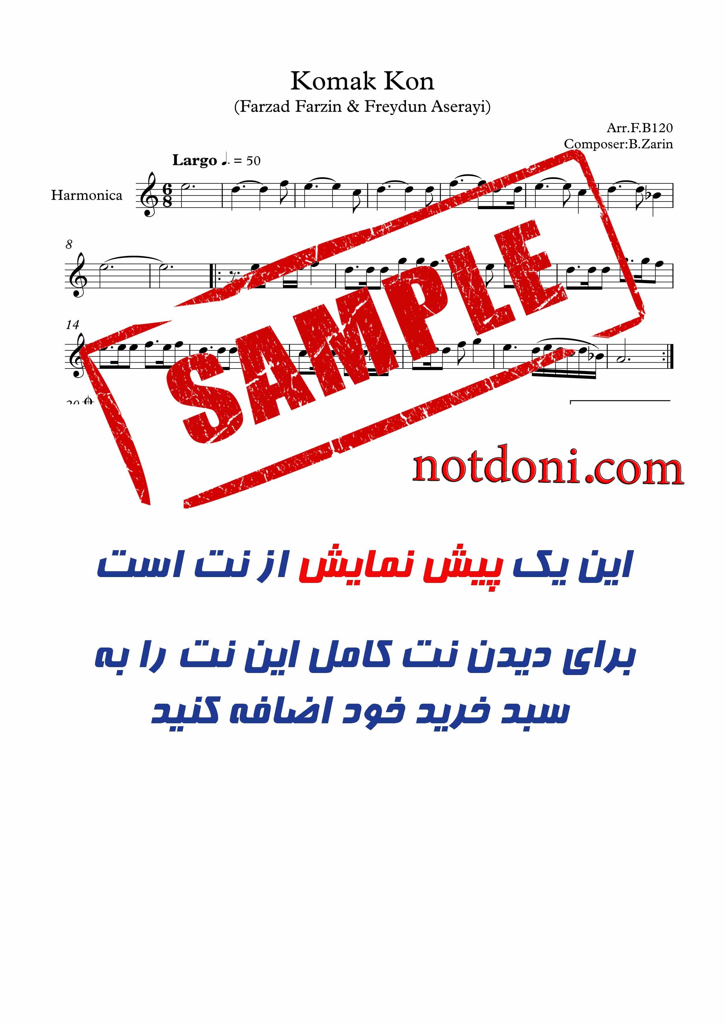 26ae02cc-6369-4609-bd12-2f719190f48d_دموی-نت-آهنگ-کمک-کن-هارمونیکا.jpg