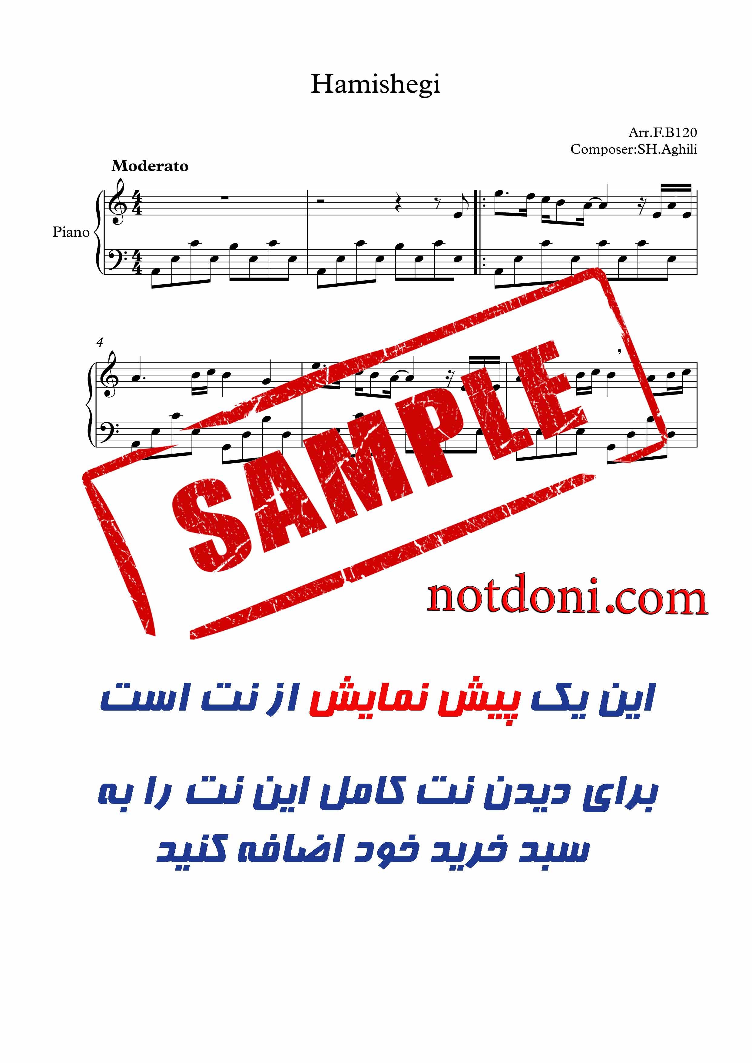 28df404b-5f39-4c16-a9bf-569e87c0bc5d_دموی-نت-آهنگ-همیشگی-پیانو.jpg