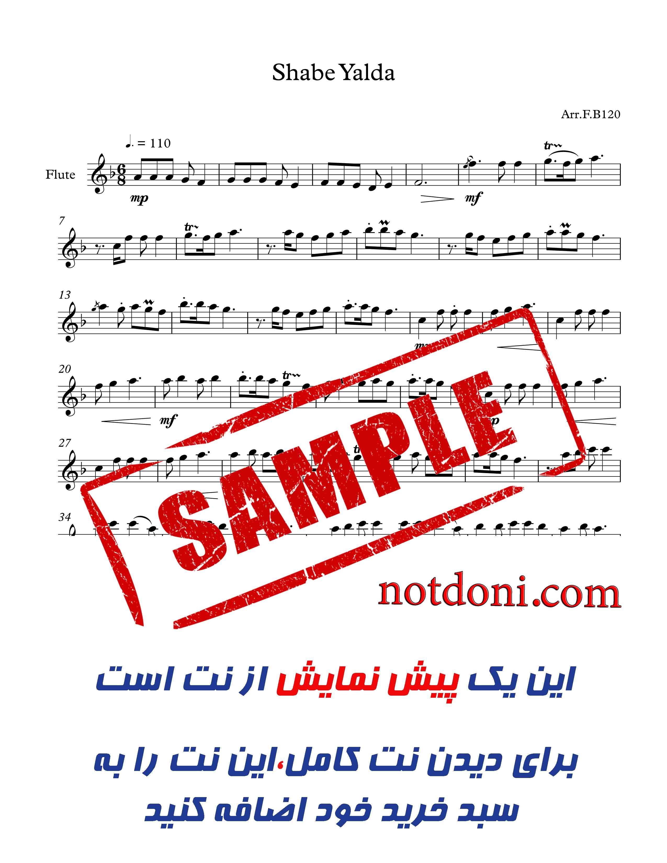 2c9dd7bd-8c59-4a7b-a7f3-e90cabe9c0a9_Shabe-Yalda-Flute.jpg