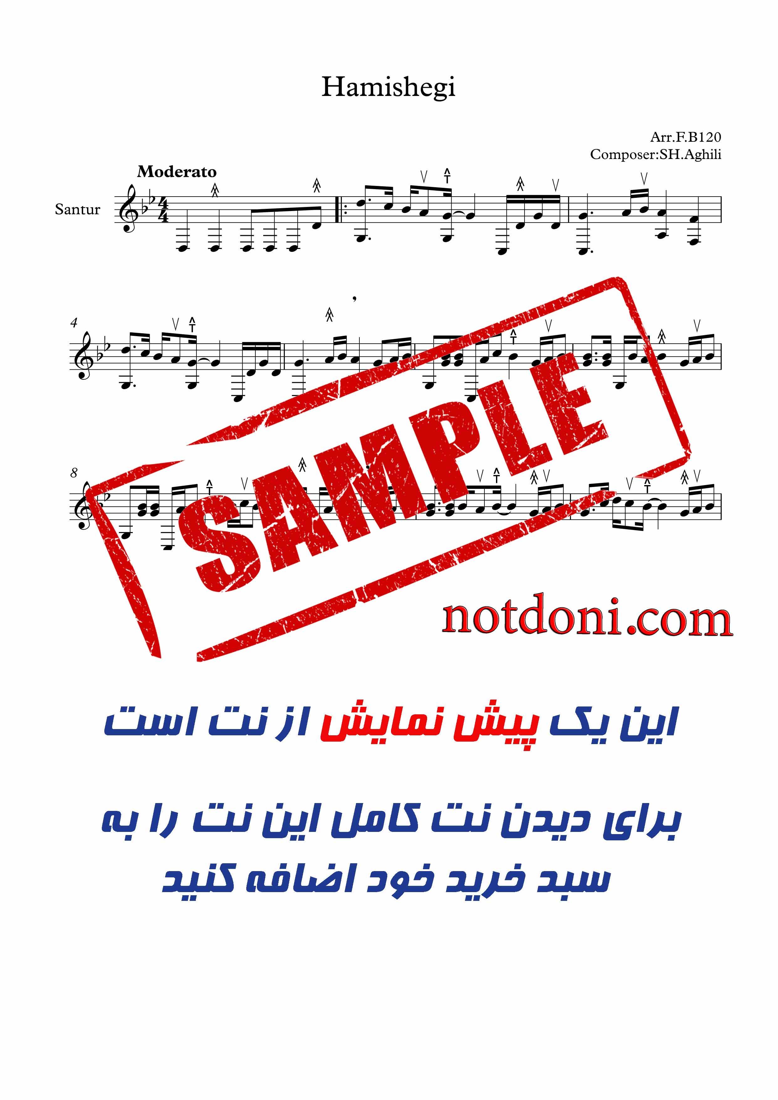 43d1d511-8ade-4c64-9a8e-30b179199801_دموی-نت-آهنگ-همیشگی-سنتور.jpg