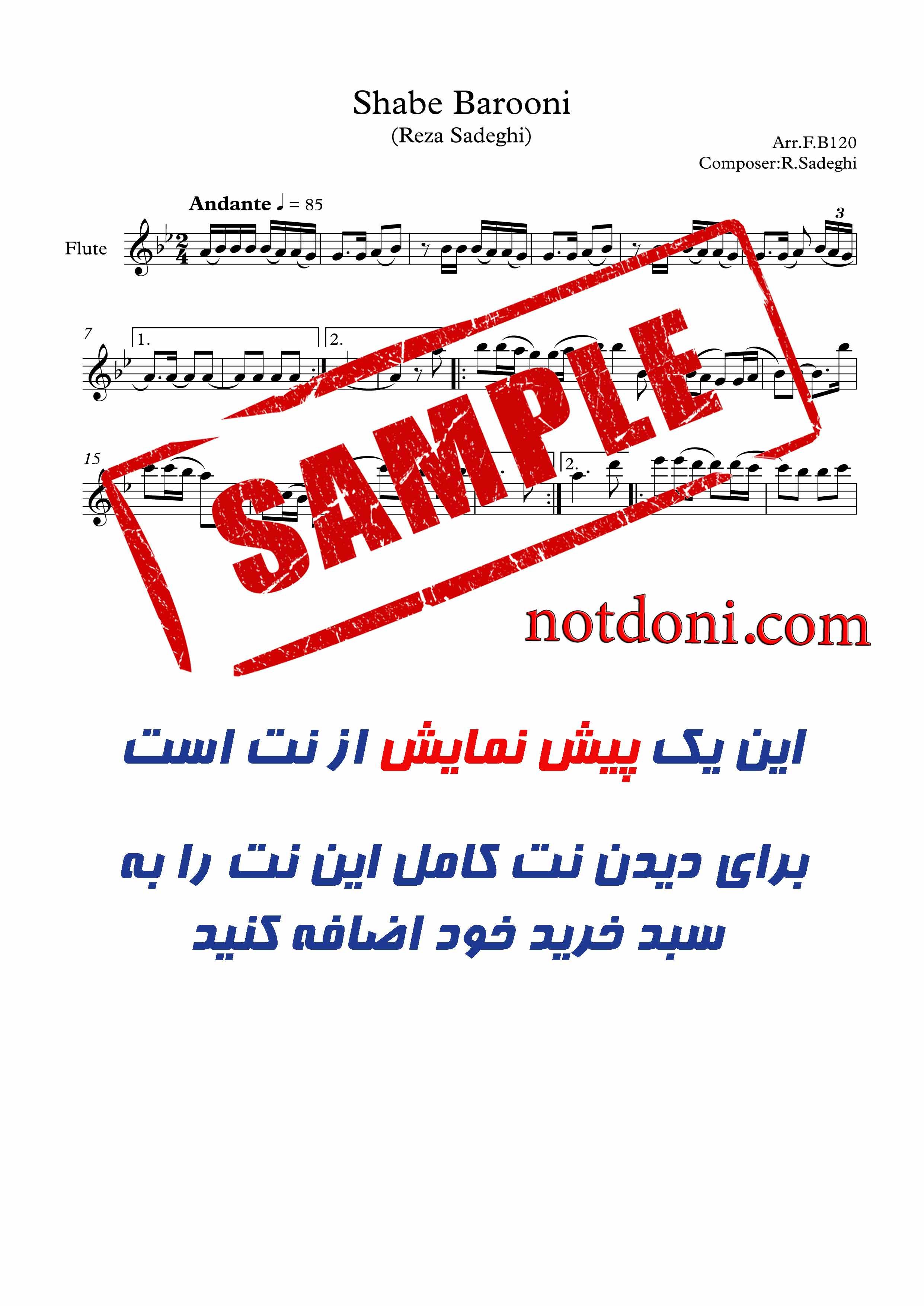 47f1fcc1-ffb1-450e-93b1-de67488f4936_دموی-نت-آهنگ-شب-بارونی-فلوت.jpg