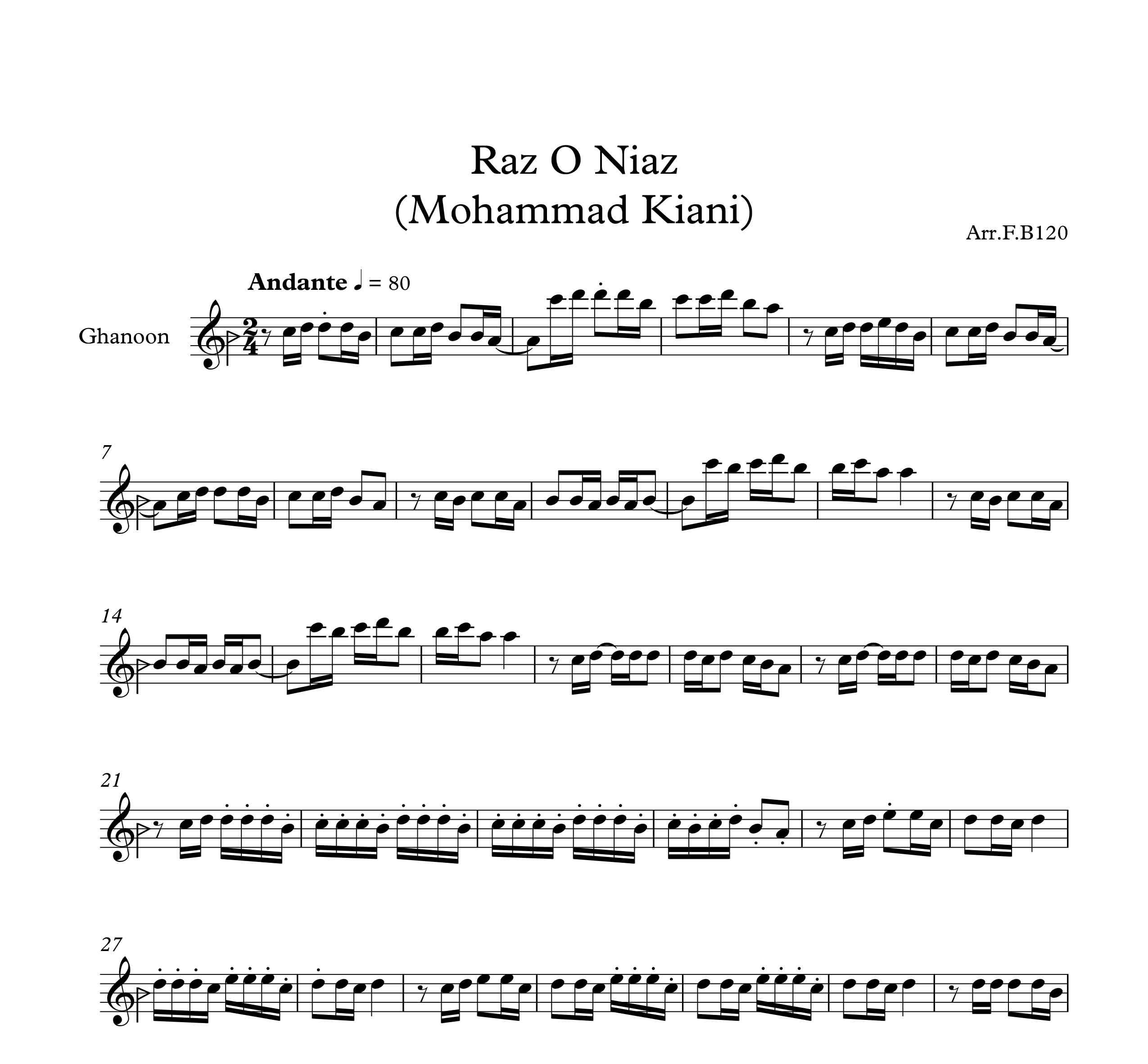 نت قانون آهنگ راز و نیاز اثر محمد علی کیانی نژاد