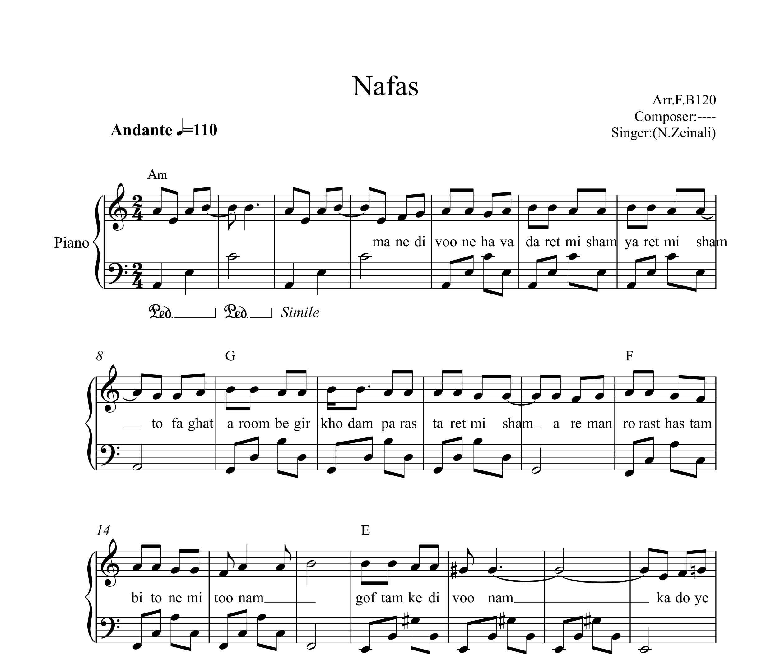 نت پیانو نفس ناصر زینعلی