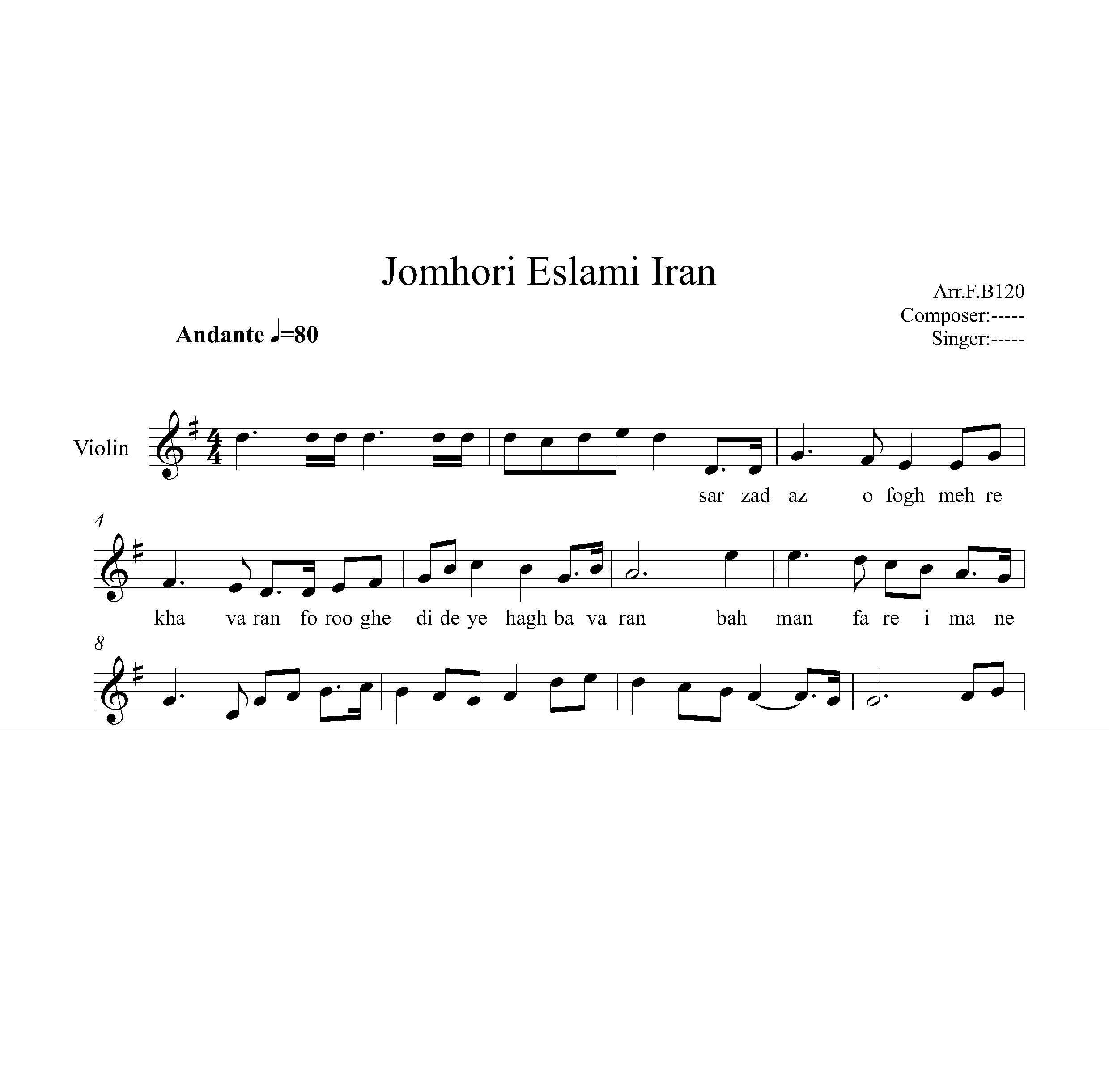 نت ویولن سرود جمهوری اسلامی ایران