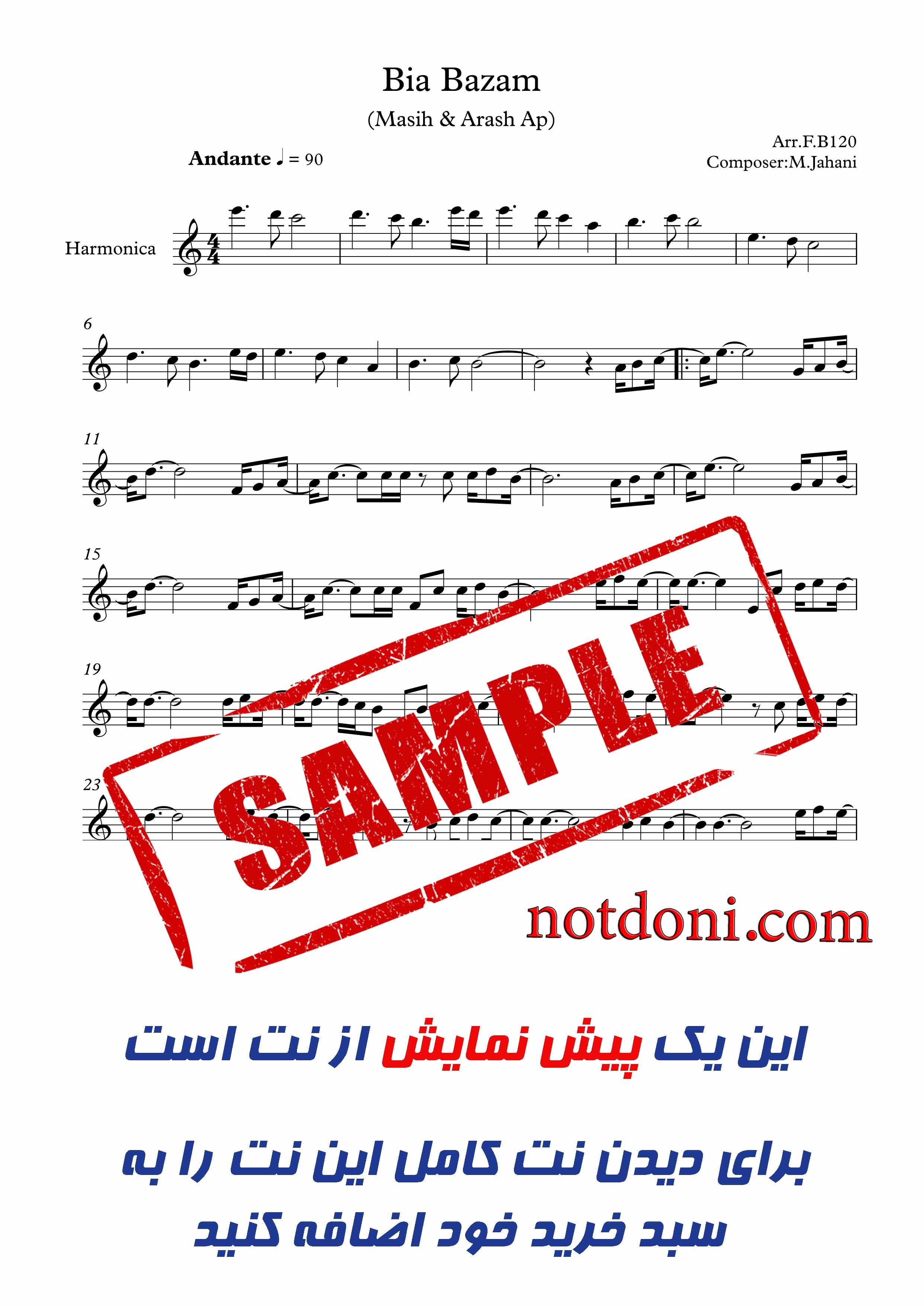 5604e5c8-0e13-4a2a-8d64-fac7b7051823_دمی-نت-آهنگ-بیا-بازم-برای-هارمونیکا.jpg