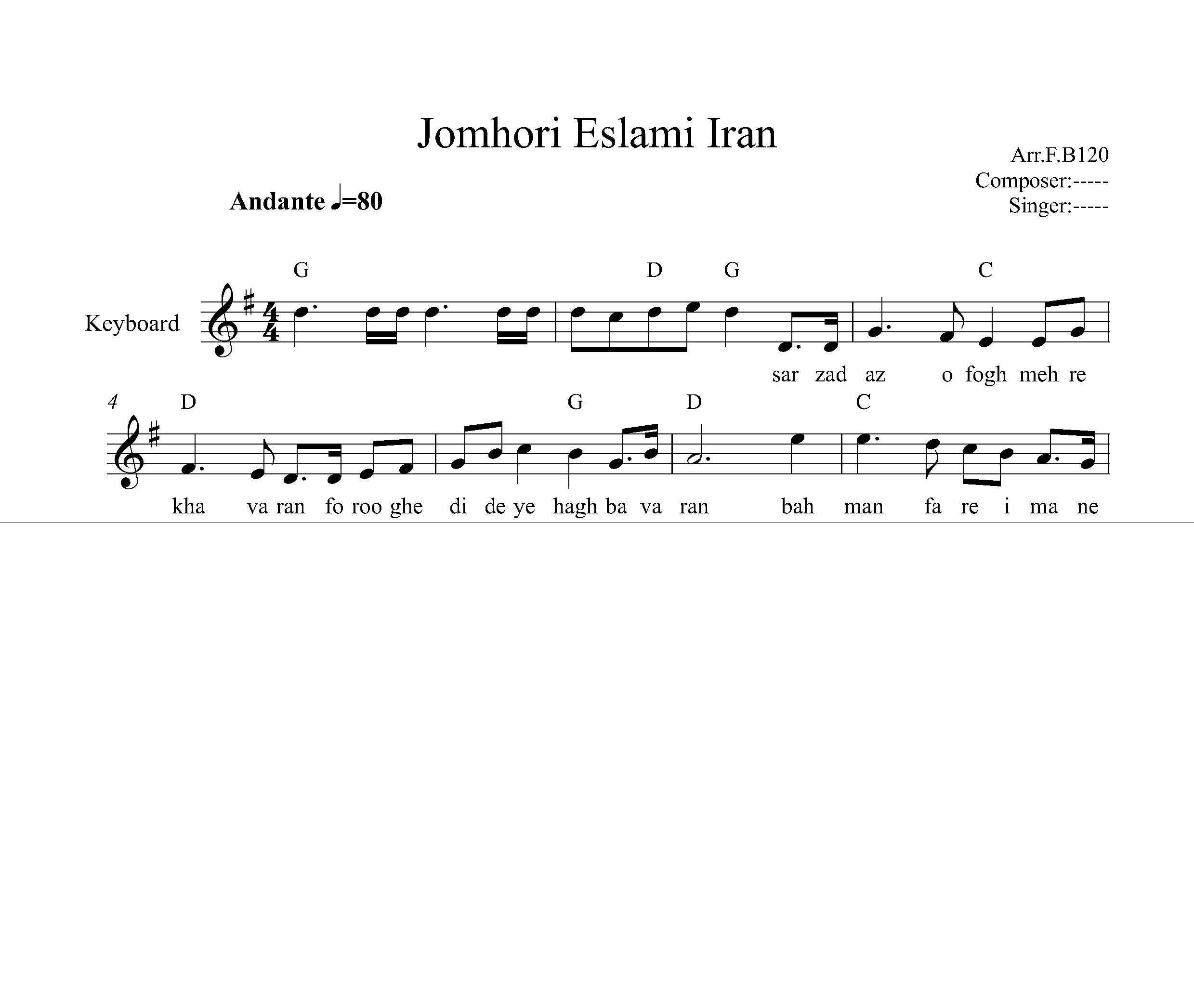 نت کیبورد سرود جمهوری اسلامی ایران