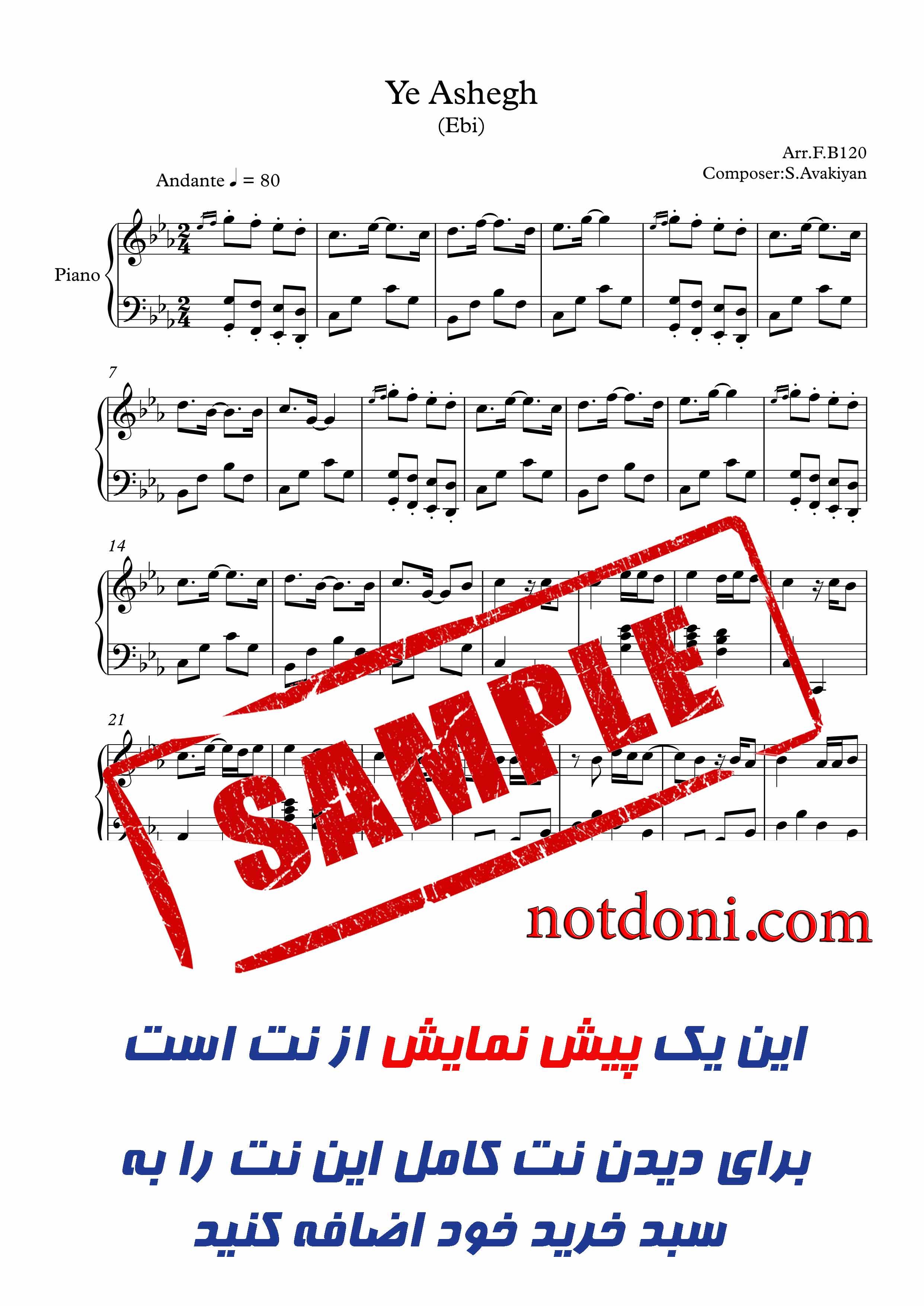 7ef51d95-cb99-40ef-848e-f67963646d01_نت-آهنگ.jpg