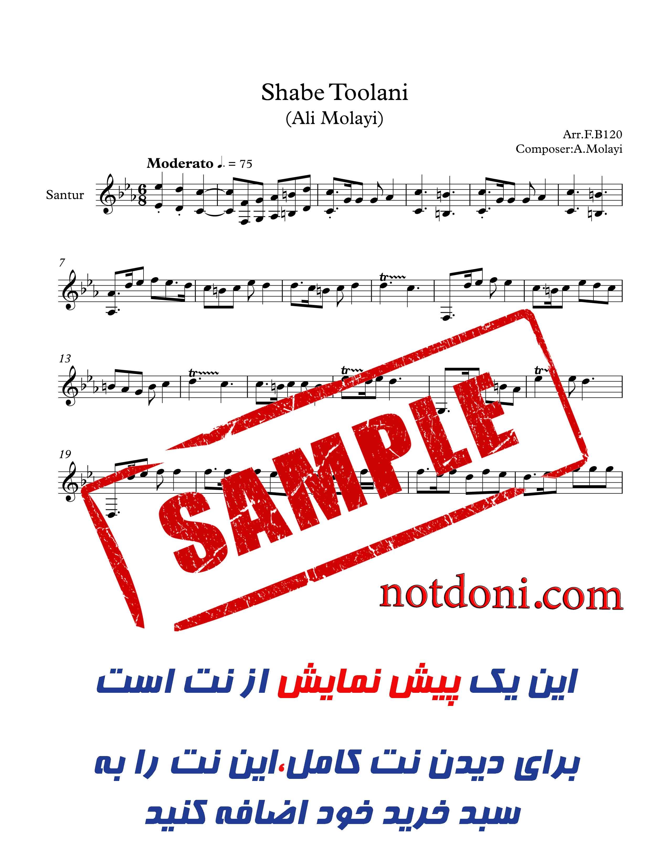 85dcf55f-2df7-4d17-9eac-95cbfc86742b_Santoor-Shabe-Toolani(Ali-Molayi).jpg