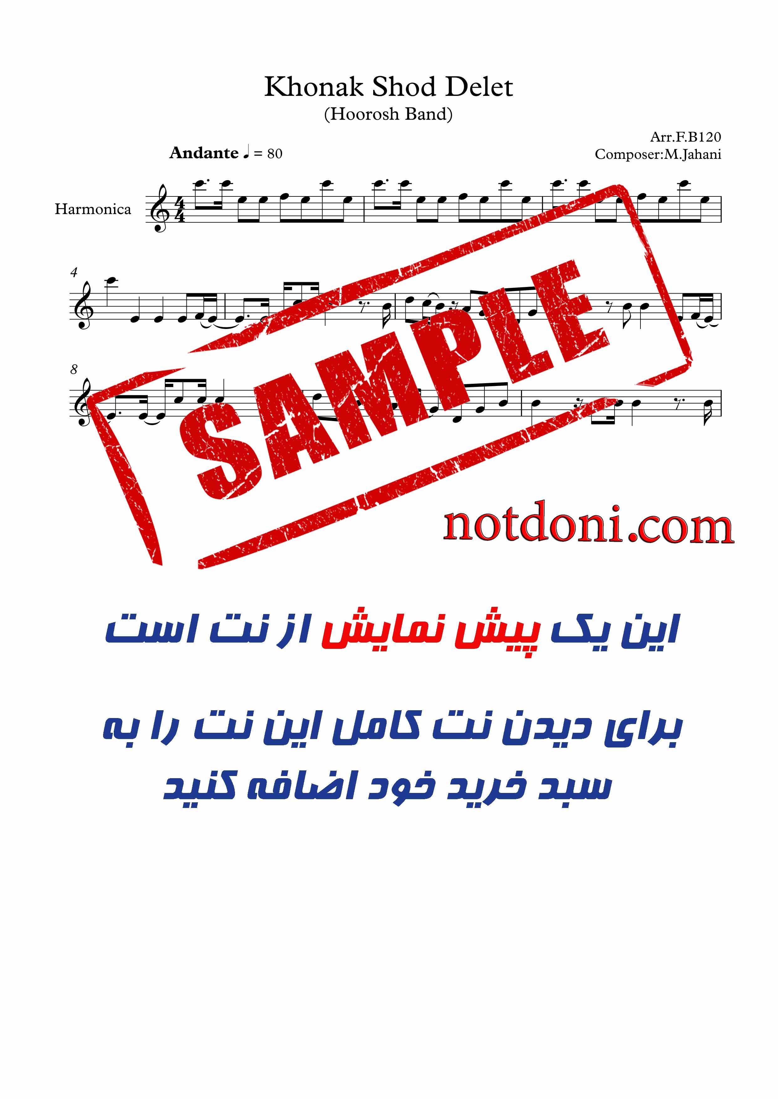 97d60627-c2fd-45c8-b7e0-9fca354b1097_دموی-نت-آهنگ-خنک-شد-دلت-هارمونیکا.jpg