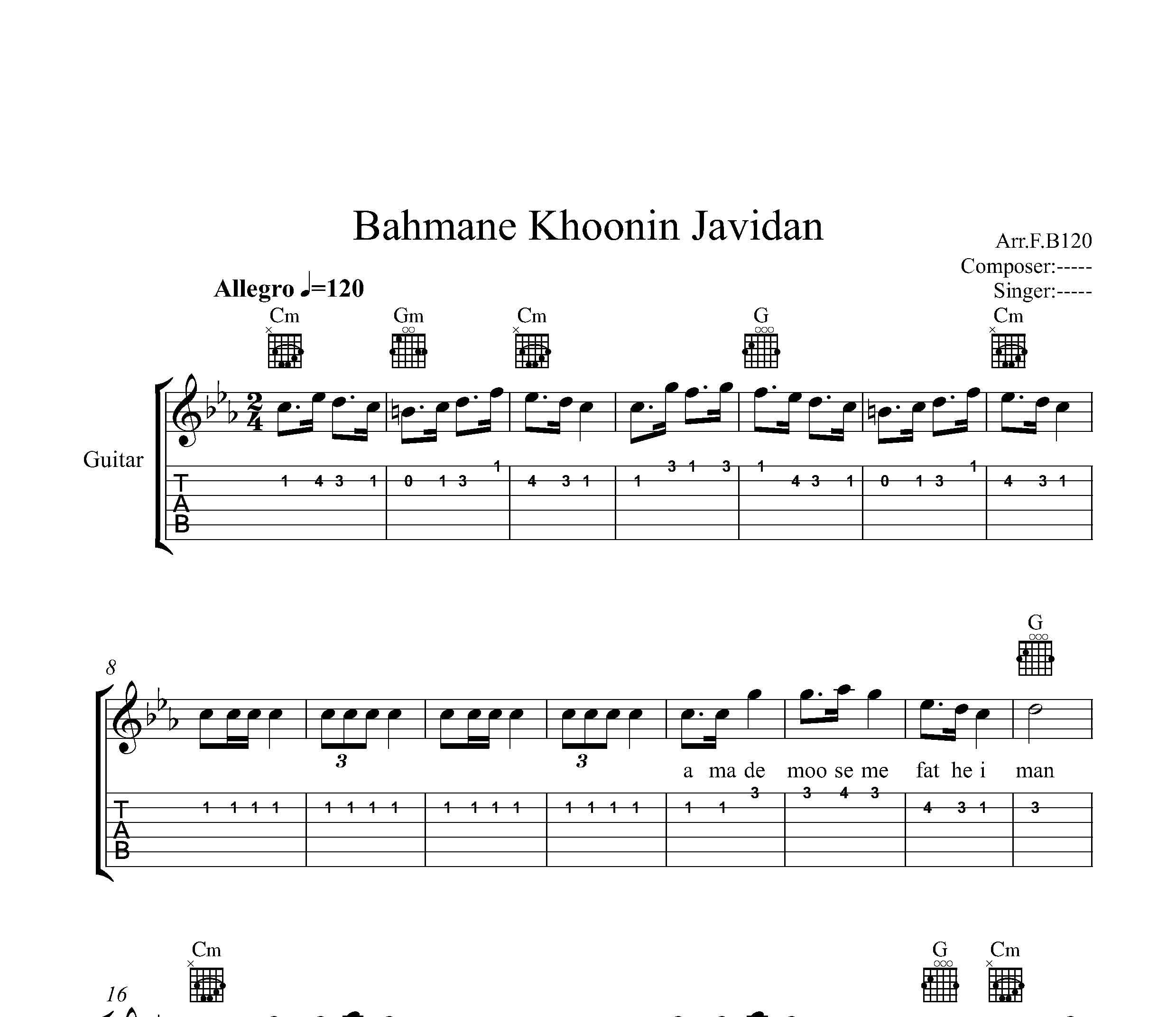 نت گیتار بهمن خونین جاویدان حمید بهبود