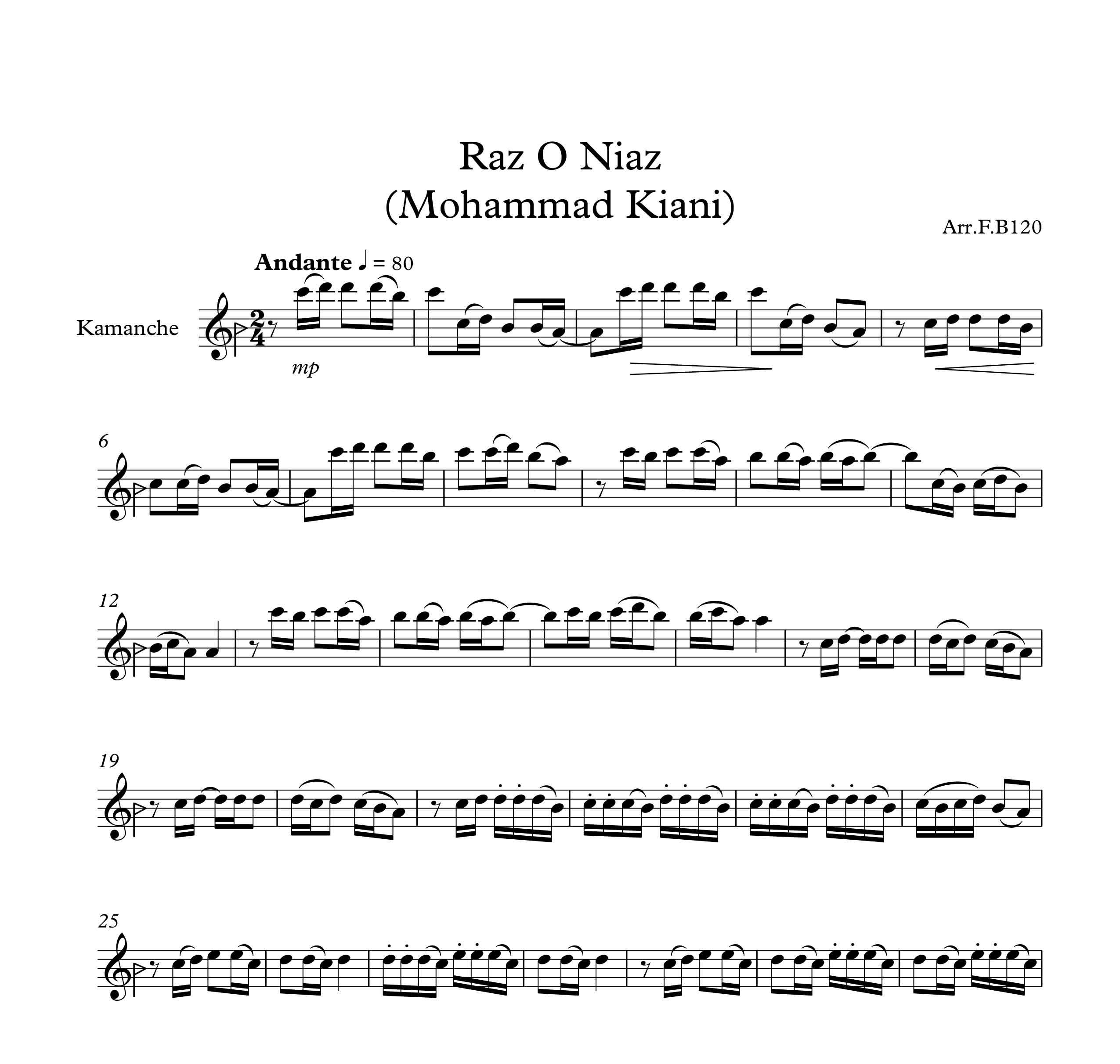 نت آهنگ راز و نیاز اثر محمد علی کیانی نژاد برای کمانچه