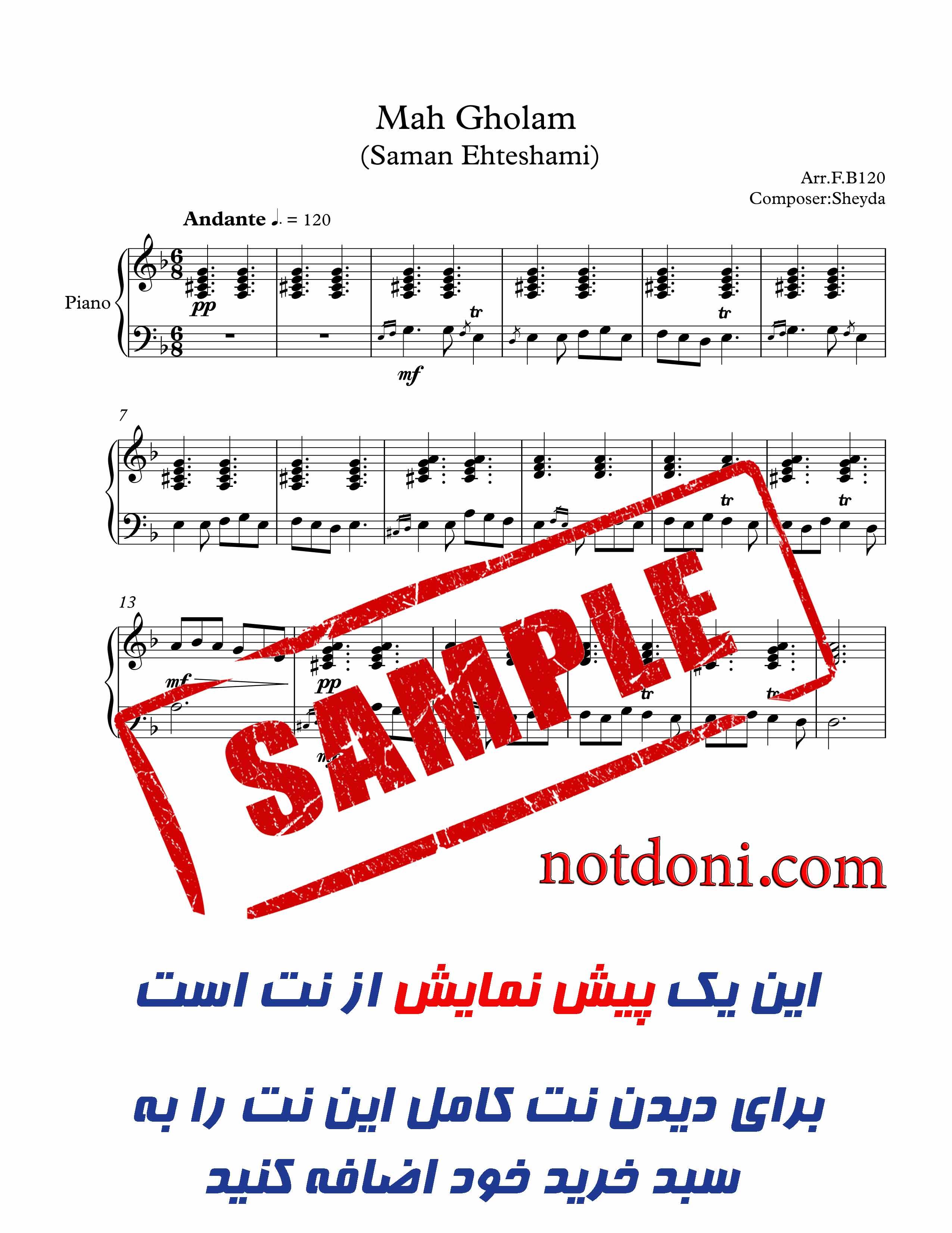 dd1b0602-2aa7-4bdf-a219-b6986734c6b0_نت-آهنگ.jpg