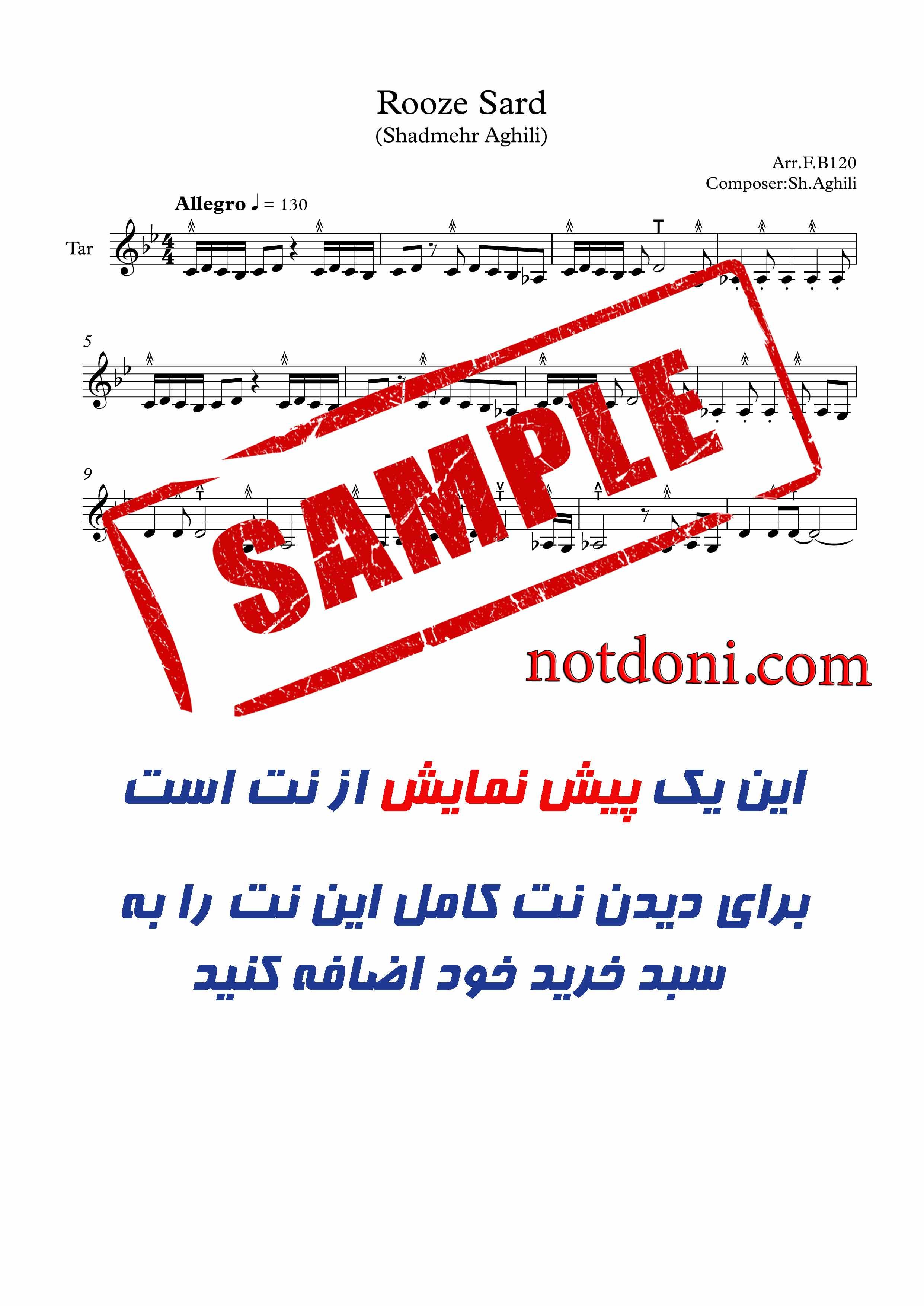 e11bd9bd-6fb3-4653-8bca-42a716fc85a9_دموی-نت-آهنگ-روز-سرد-تار.jpg