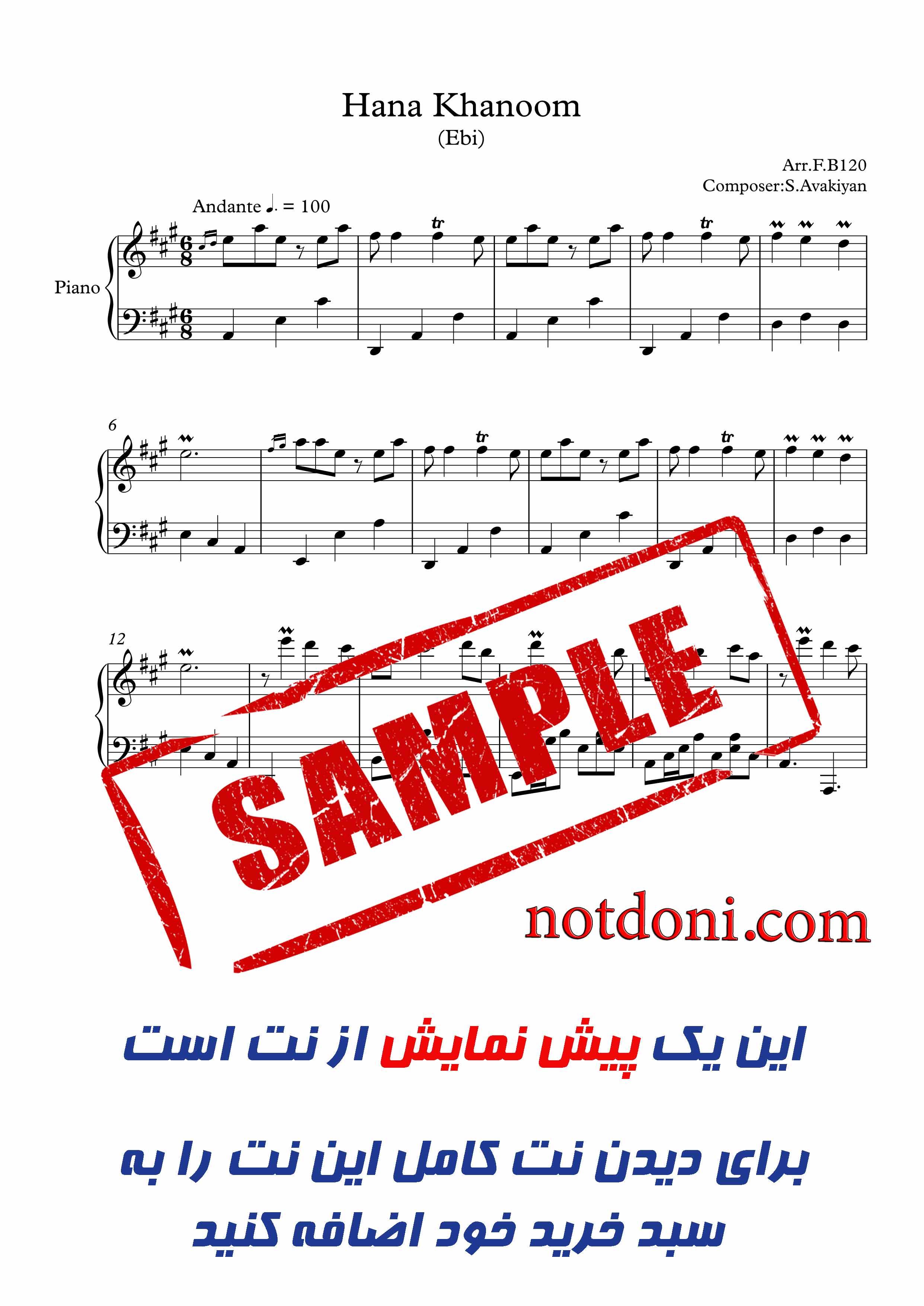 faee5273-27c5-4dc6-8211-be7d04f12449_نت-آهنگ.jpg