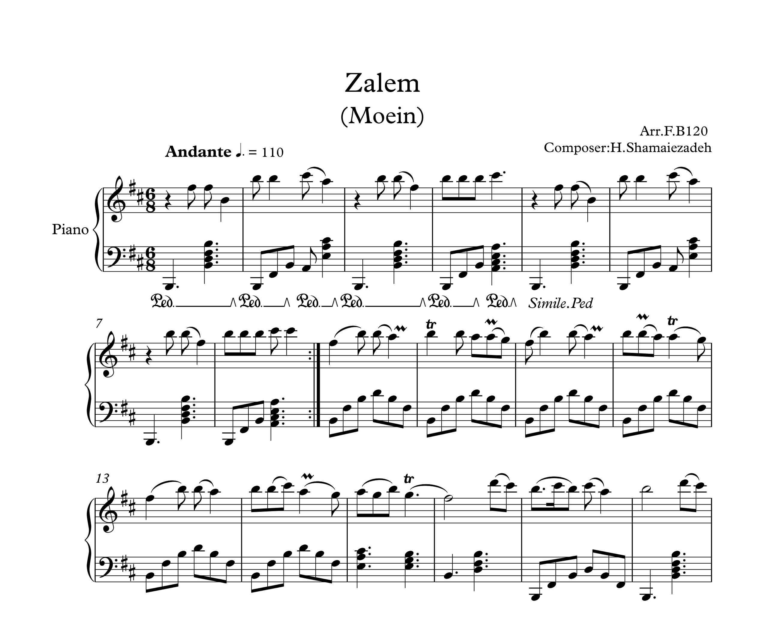 نت آهنگ ظالم از معین برای پیانو