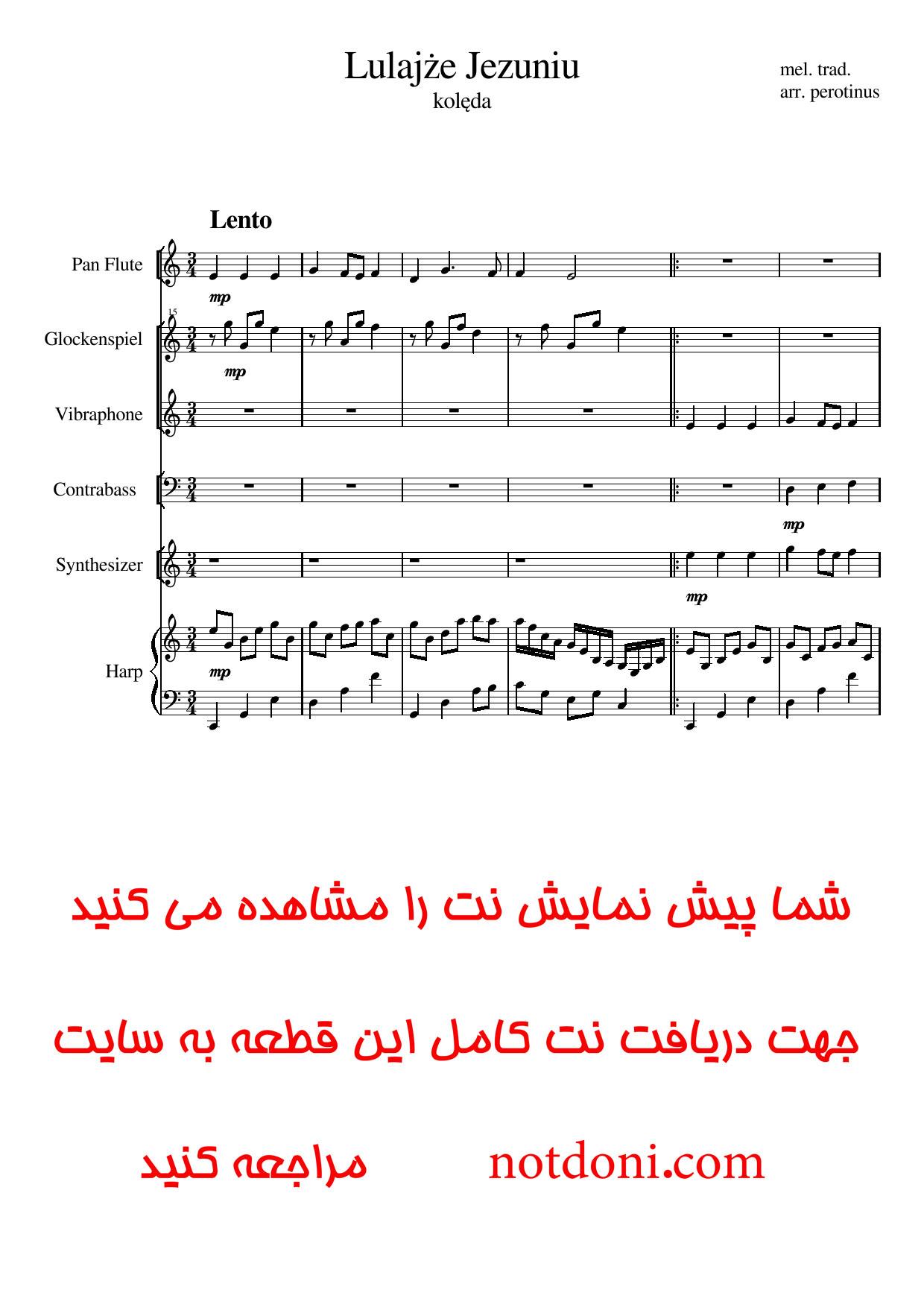 پارتیتور قطعه Lulajze_Jezuniu برای سازهای کوبه ای و زهی