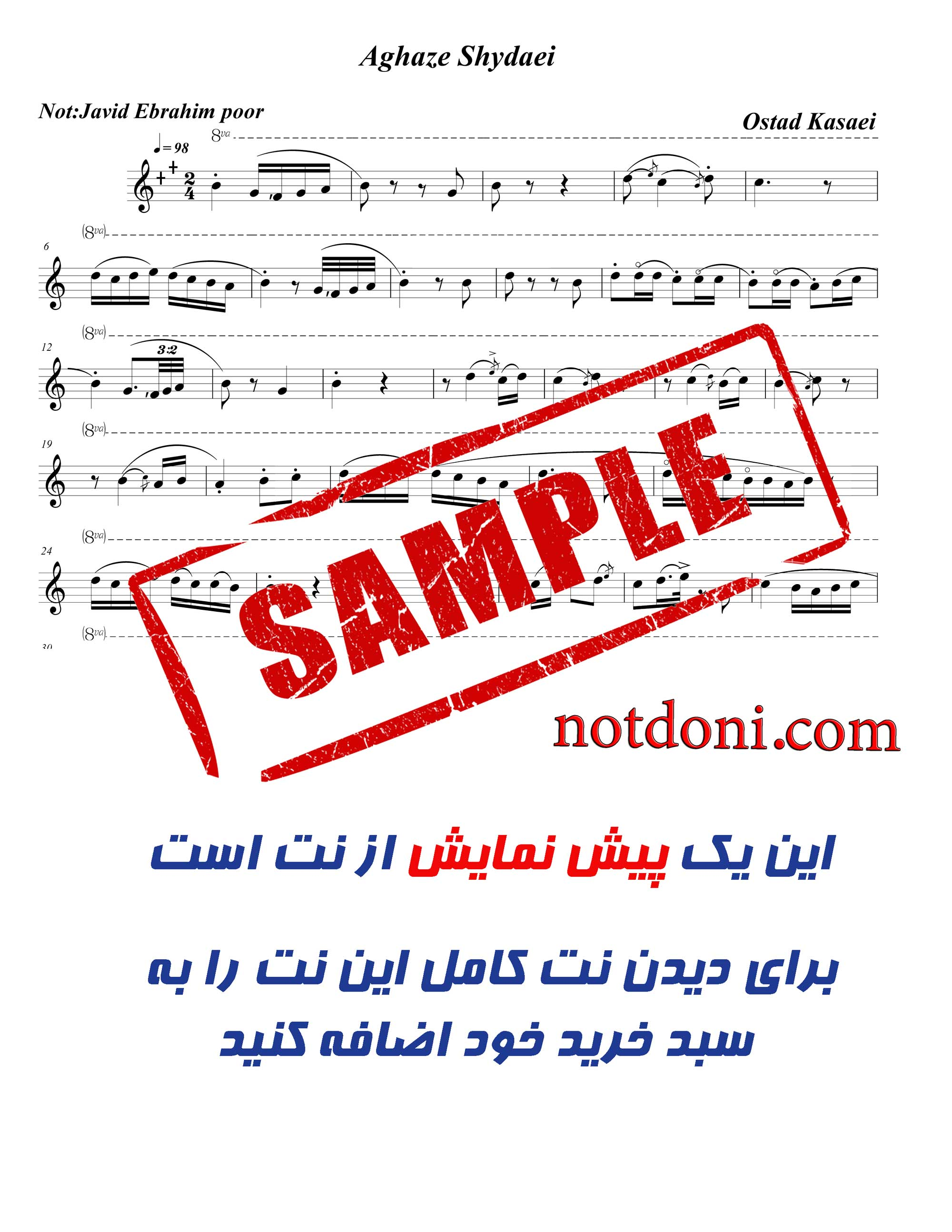 879d9088-876e-4464-a17b-9f6fd0f00bf3_دمو.jpg