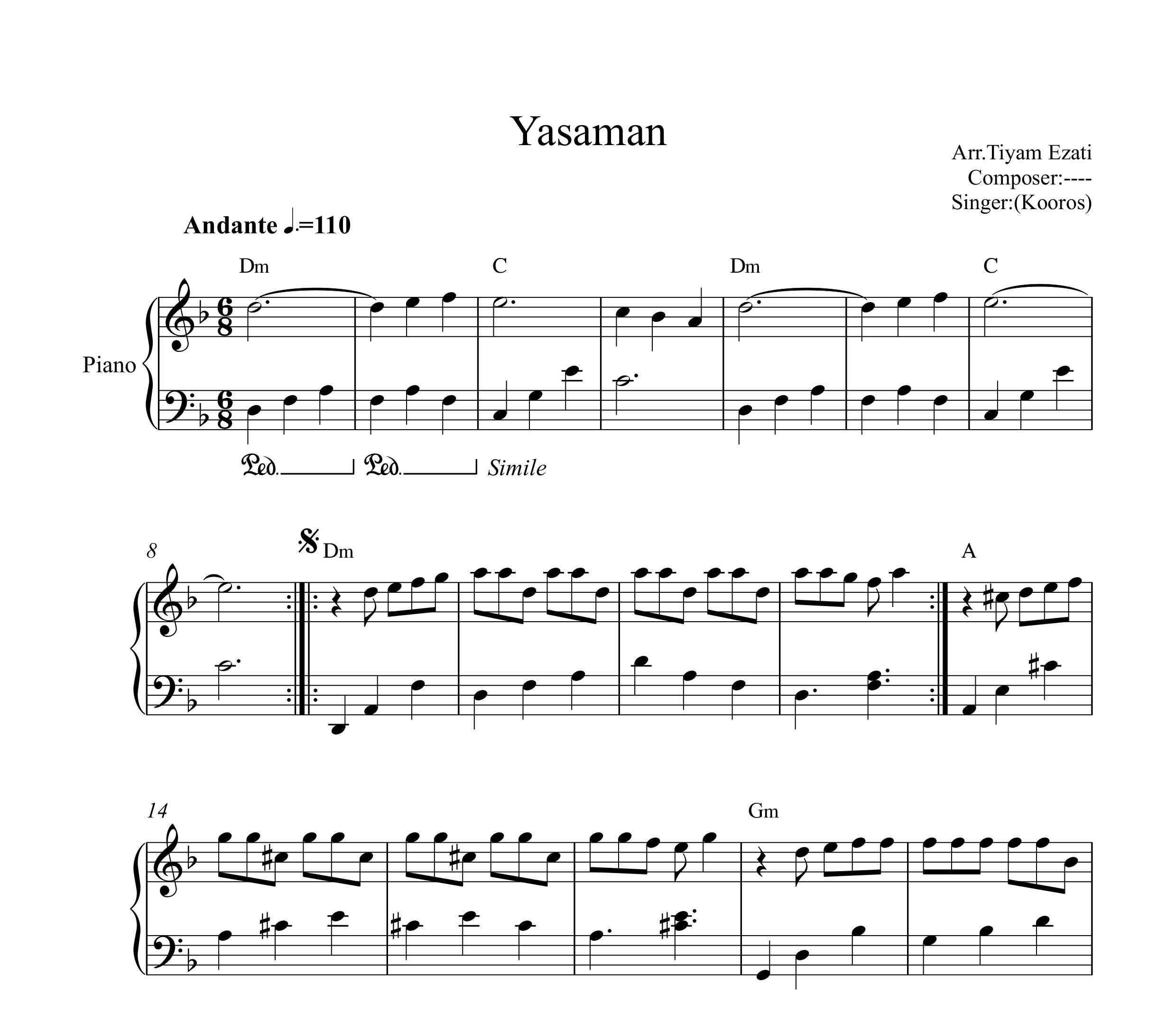 نت آهنگ یاسمین برای پیانو از کورس