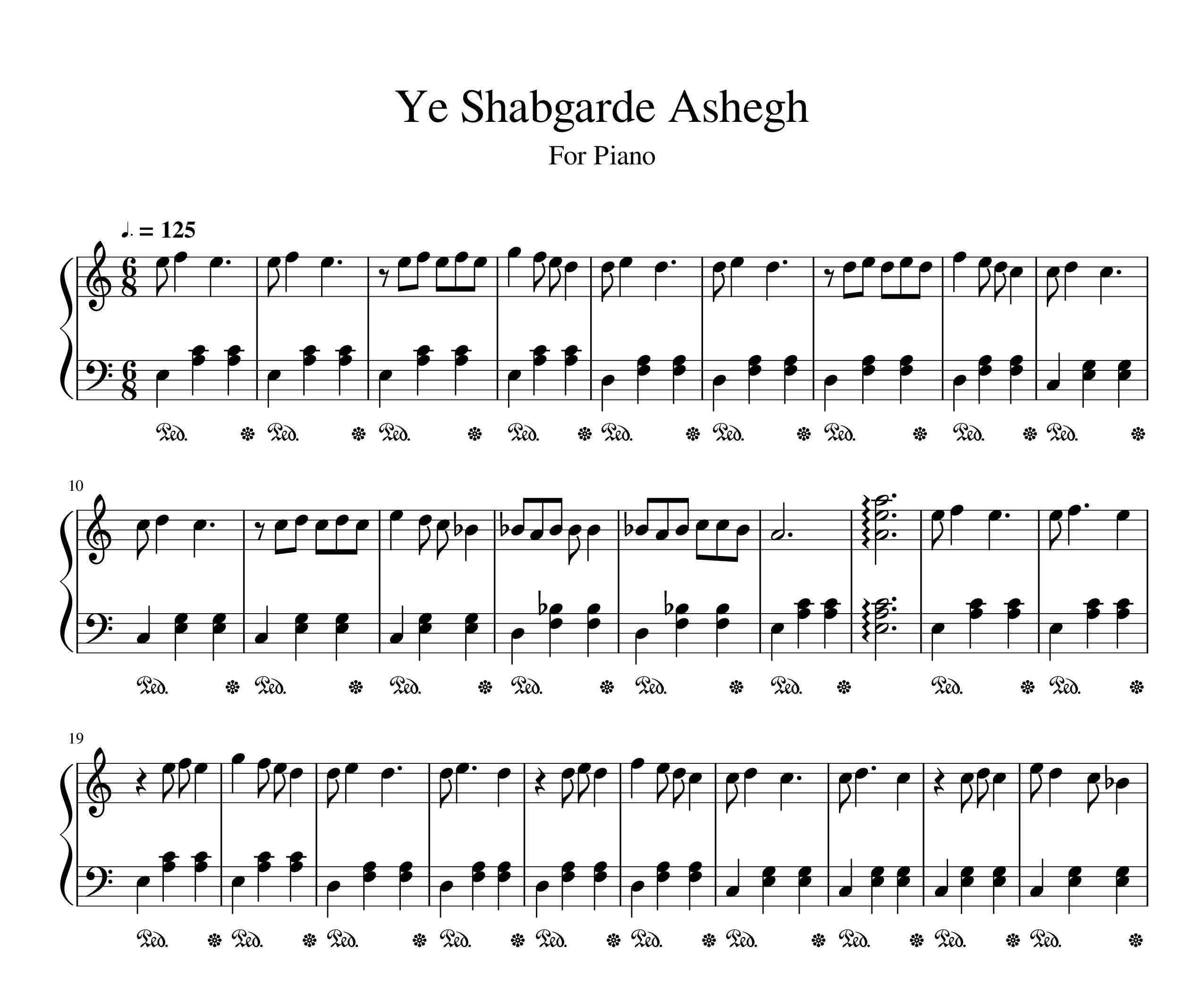 نت پیانو یه شبگرد عاشق مرتضی اشرفی