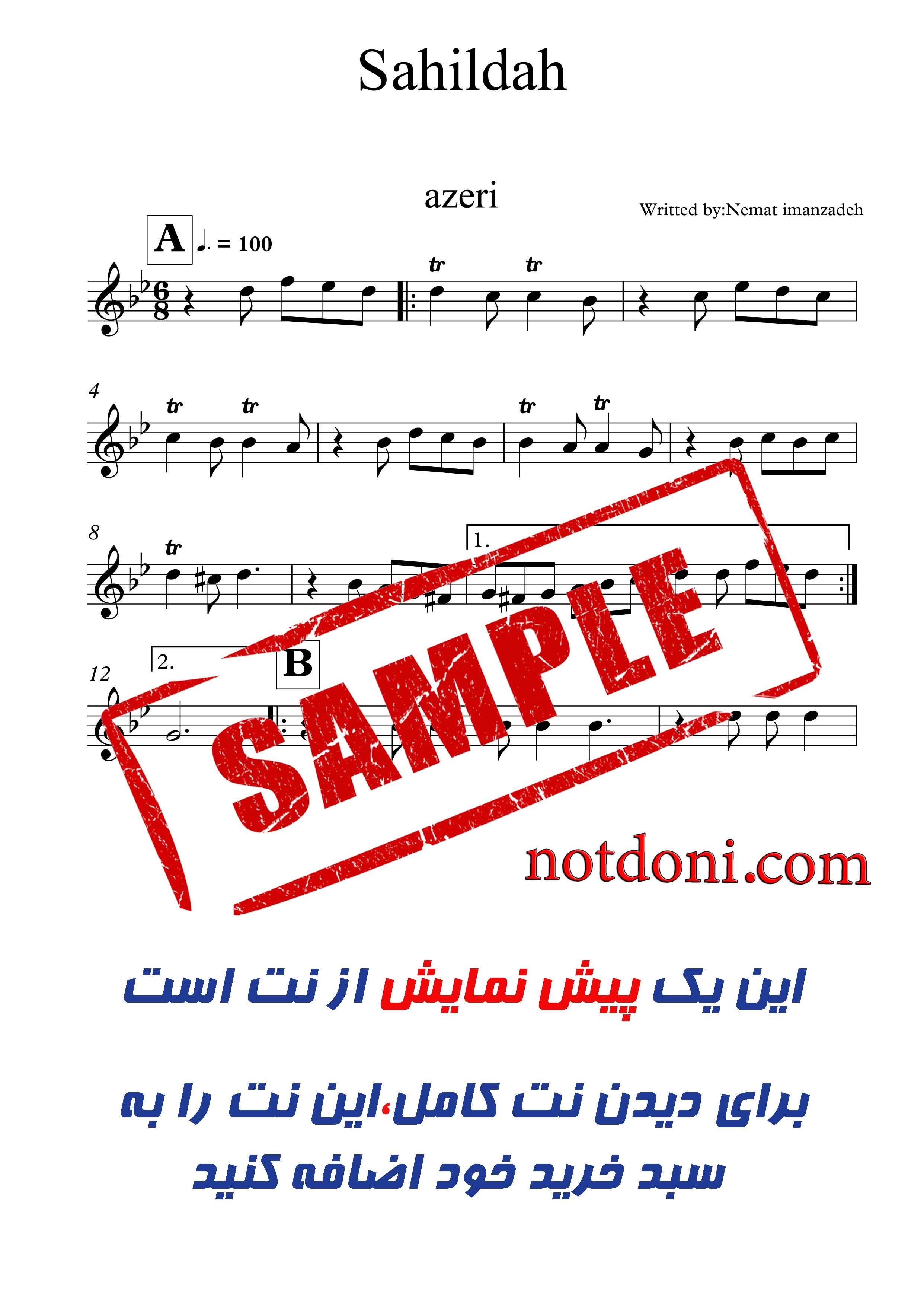1753ad36-fc42-4e72-a4c3-a79bcbb45c45_نت-آهنگ.jpg