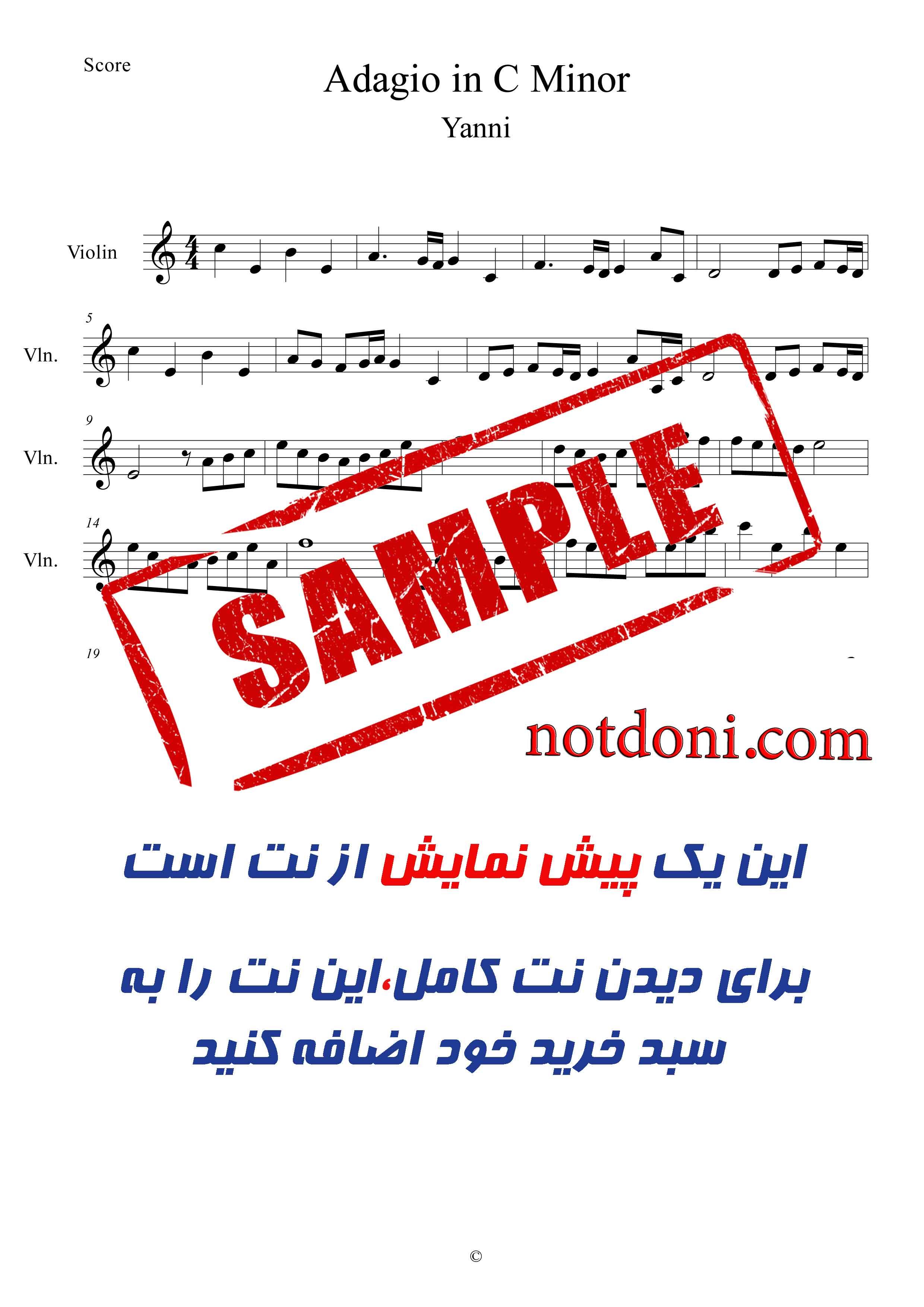27e64626-21f6-4646-9959-6ac61d85d26a_دمو.jpg