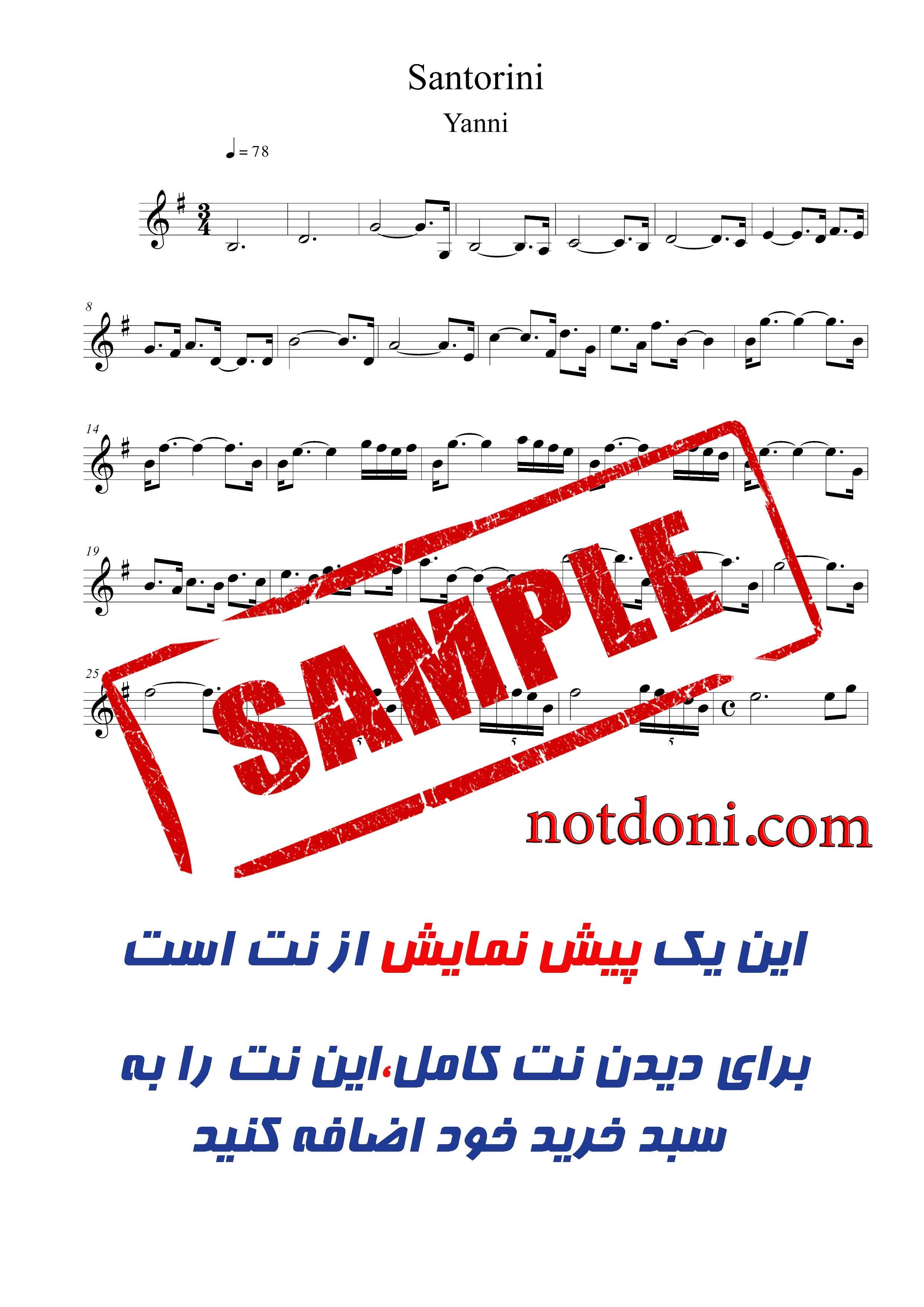 3ed63acd-5208-4998-8c28-79a7e100c12c_دمو.jpg