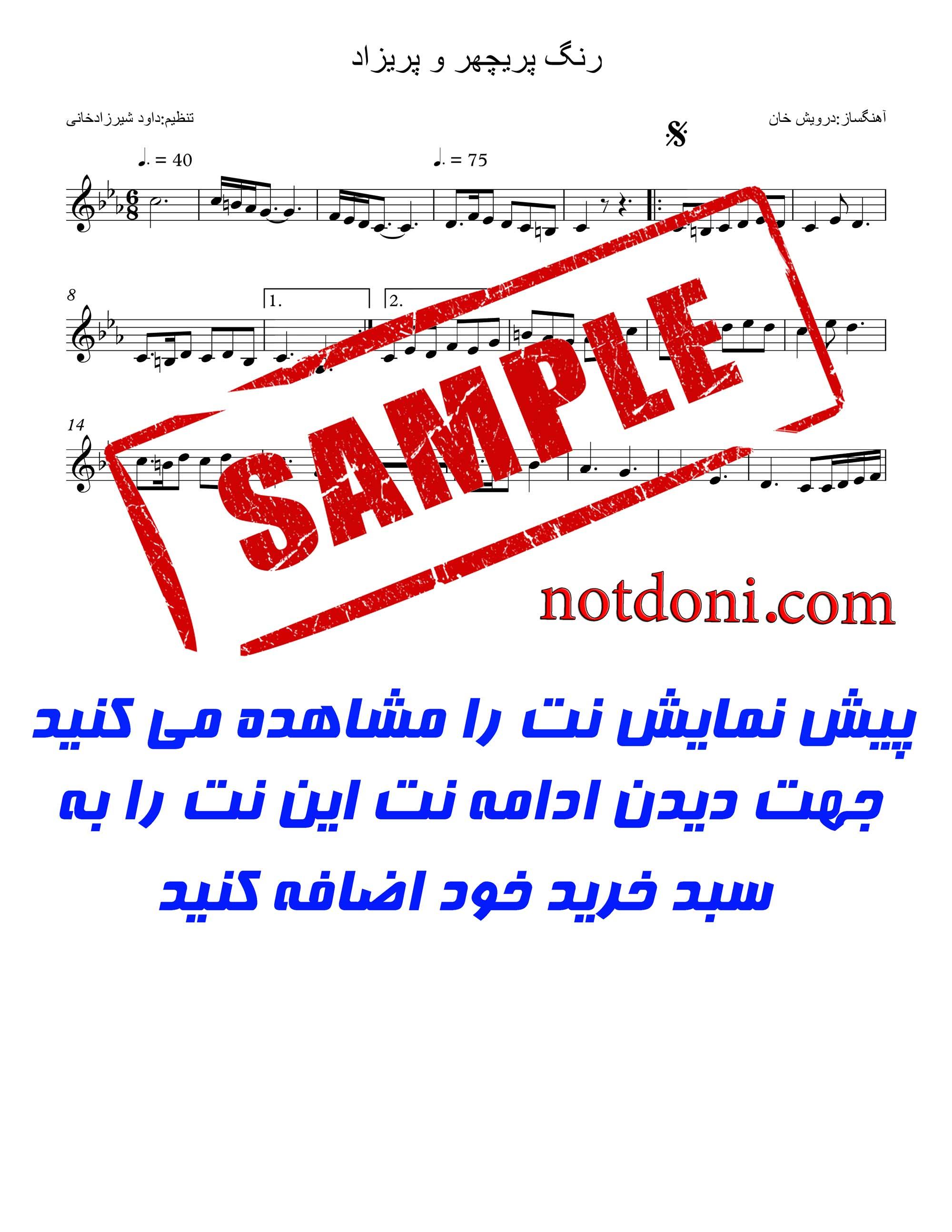 4575302f-1929-4391-89a7-a5ebe5f05572_دمو4.jpg